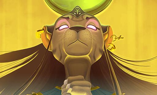 セクメト:癒しの女神