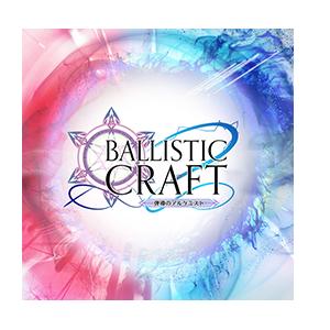 ballisticcraft.png
