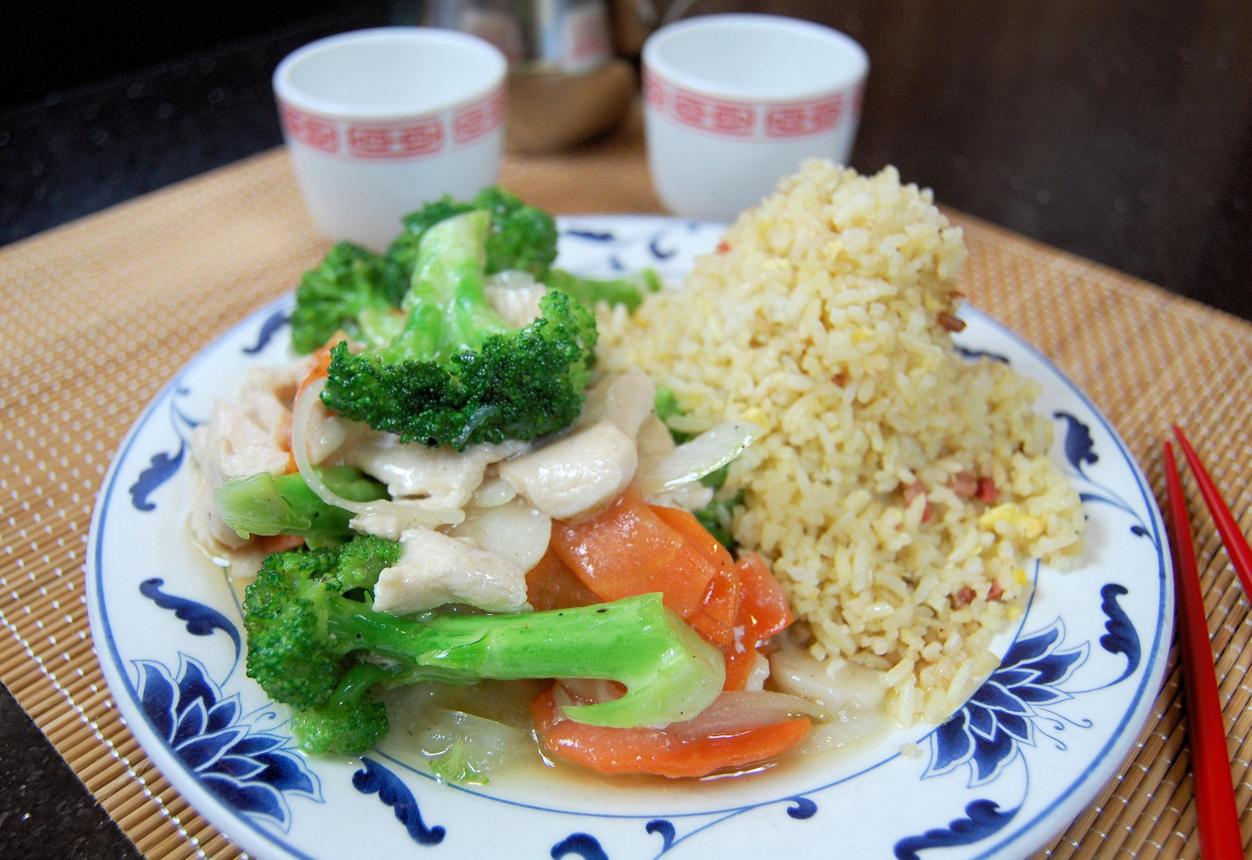 DSC_0537 Chicken with Broccoli.JPG