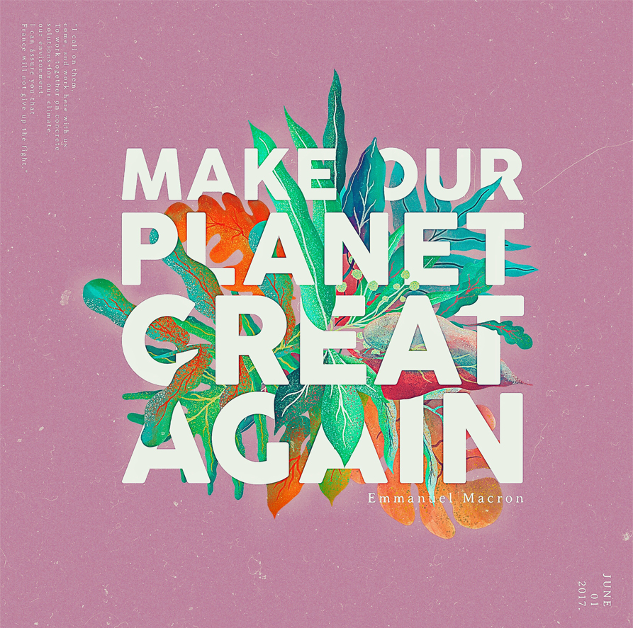 make our.jpg