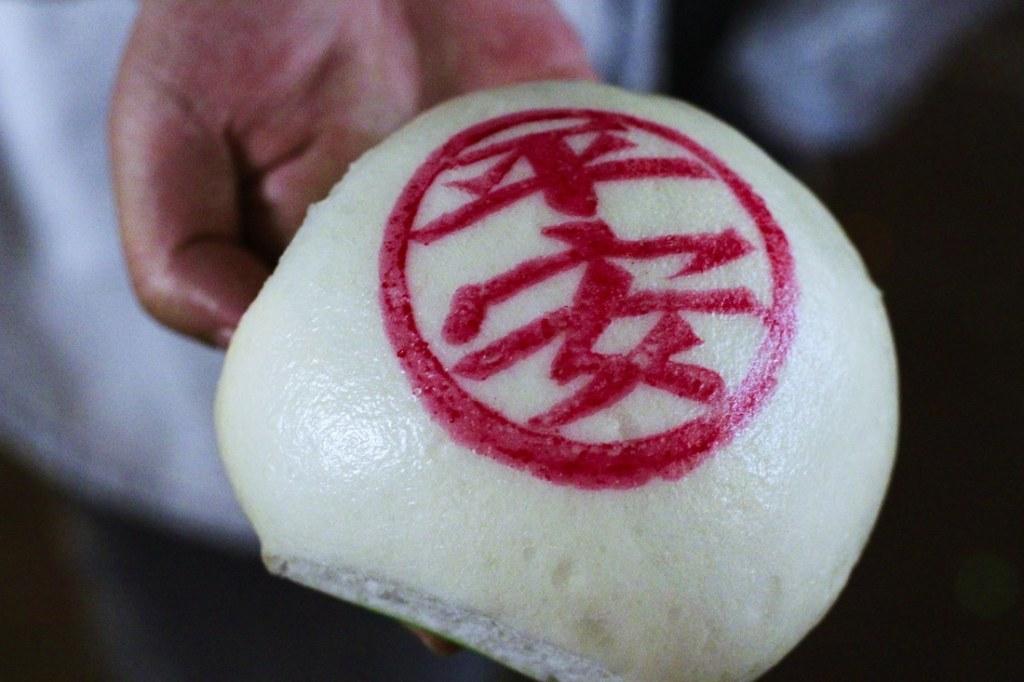 """平安包 """"Luck Bun"""" courtesy of thesmoodiaries"""