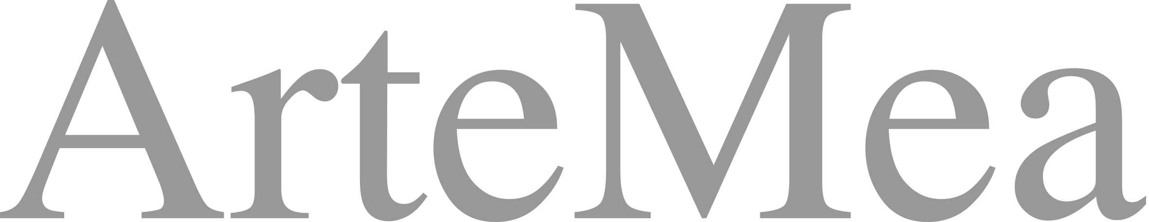 ArteMea Logo for press.png