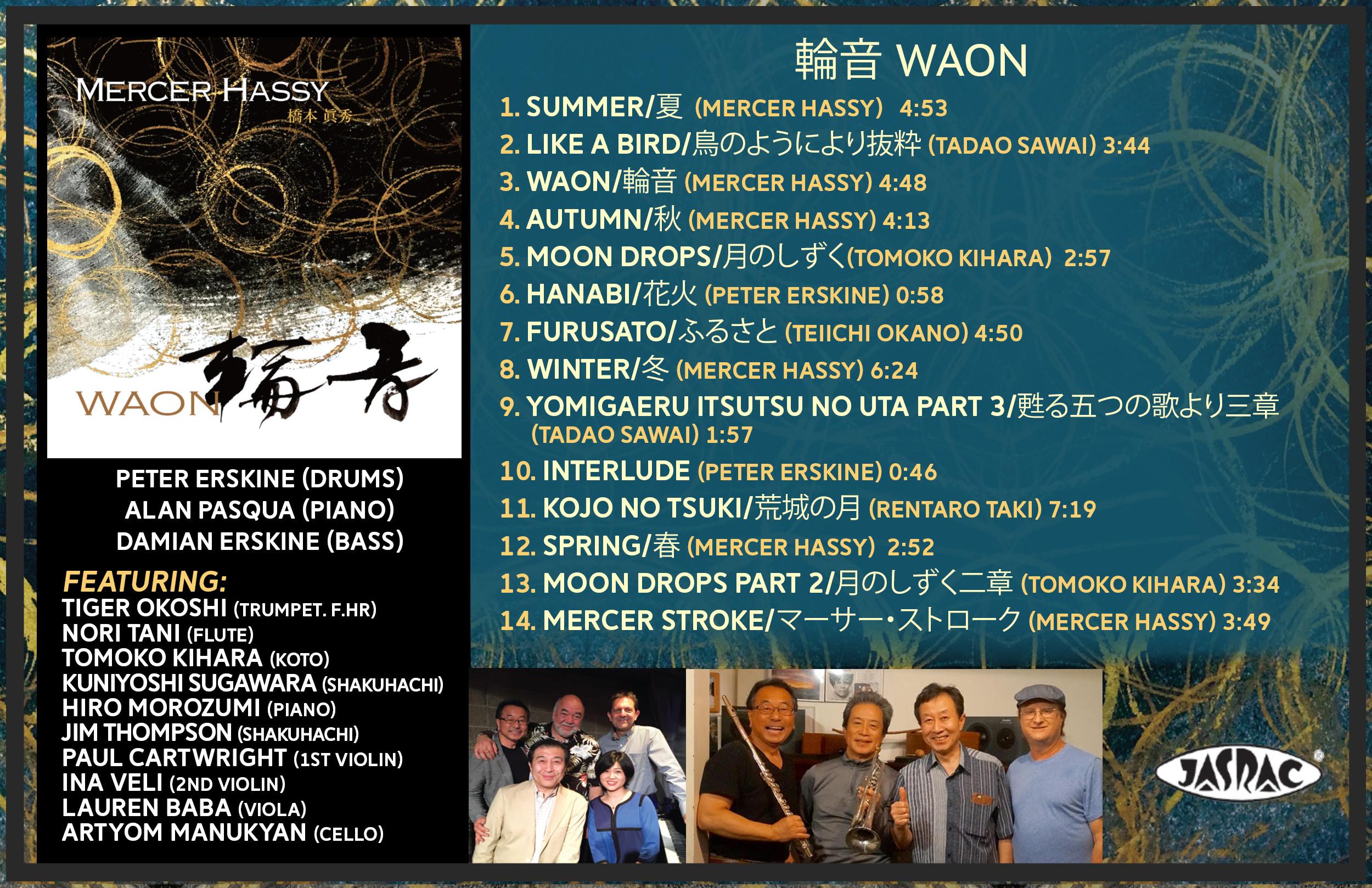 Mercer Hassy - Waon