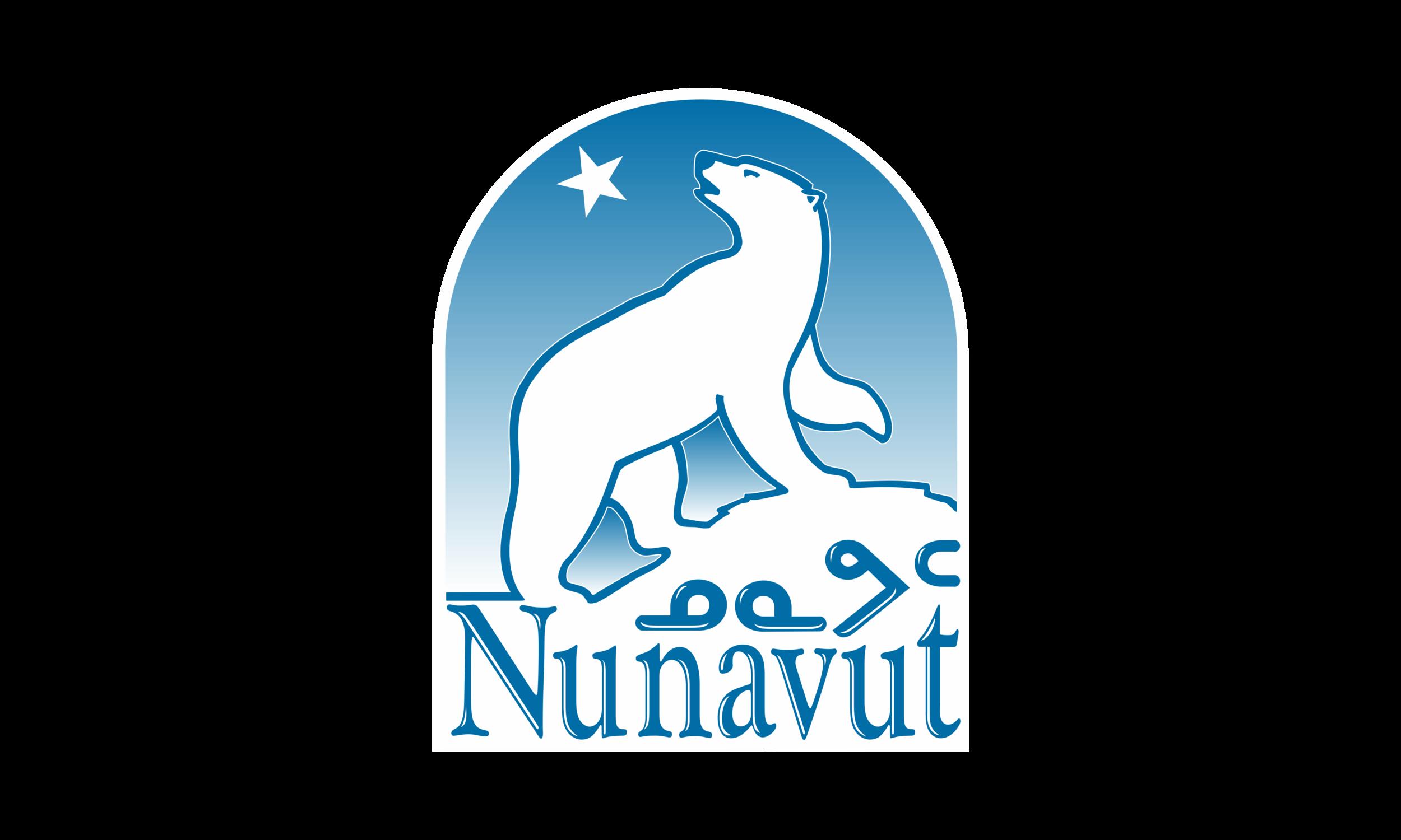 FUNDERS - Nunavut Gov.png