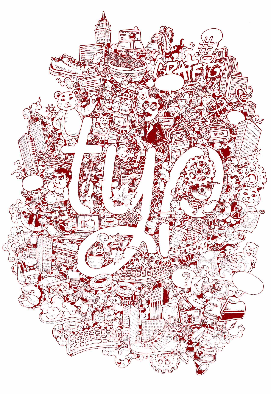 typ-doodle.jpg