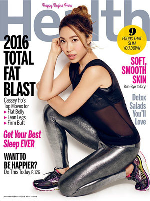 Weekend-Reading-24-Cassey-Ho-Blogilates-Health-Magazine-January-2016.jpg