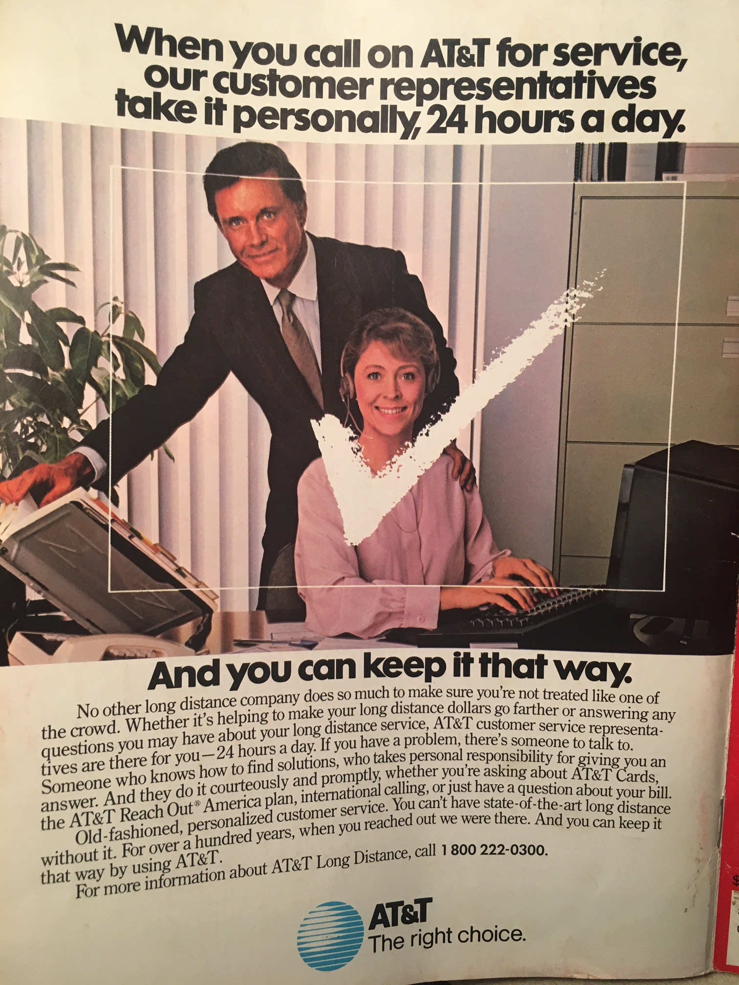 Here's another piece of that magazine that is just so very … 80s. Yowza, that did not age well.