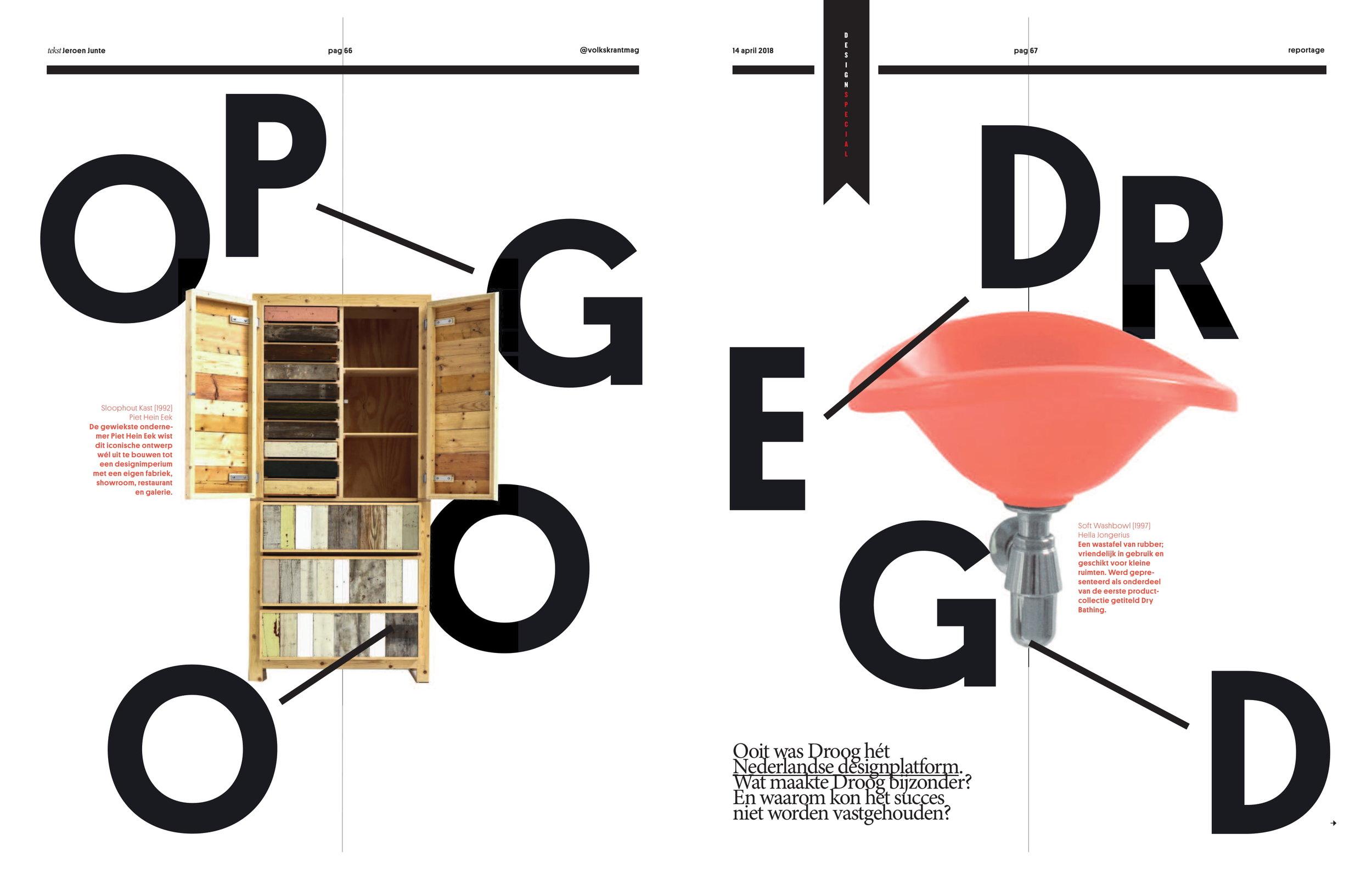 droogdesign-1.jpg