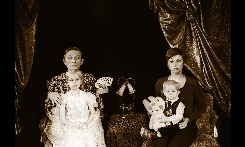 CIRCUS FAMILY 1