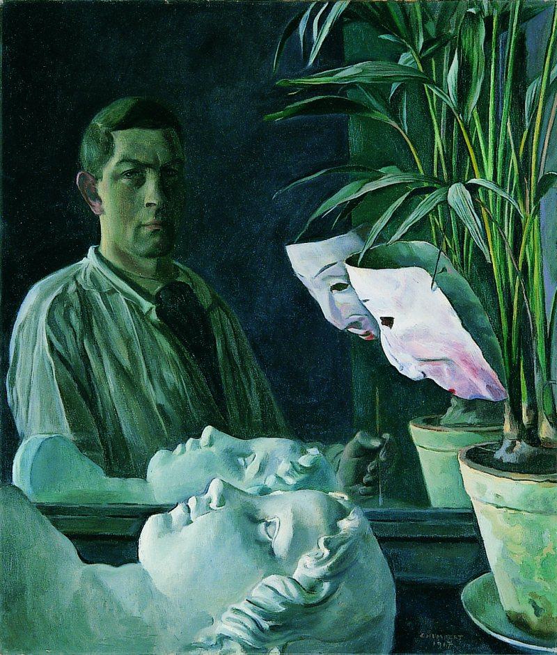 Charles Humbert,  Reflet (Autoportrait au miroir) , 1917, Huile sur toile 70 x 60 cm