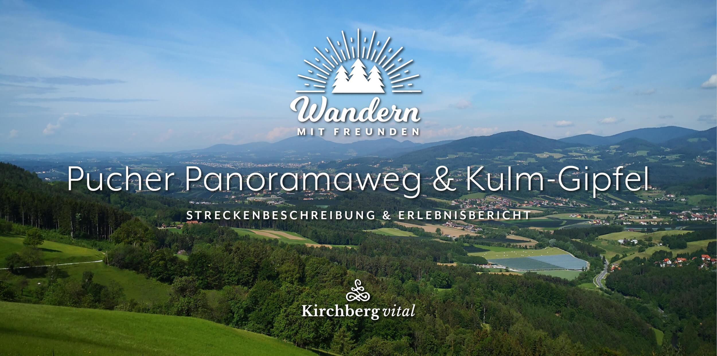Pucher-Panoramaweg-M_BLOG-BANNER.jpg
