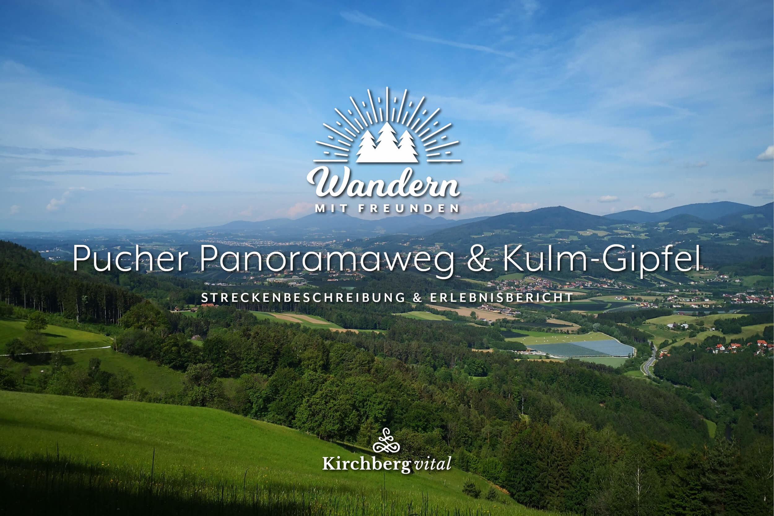 Pucher-Panoramaweg-L_BLOG-BANNER.jpg