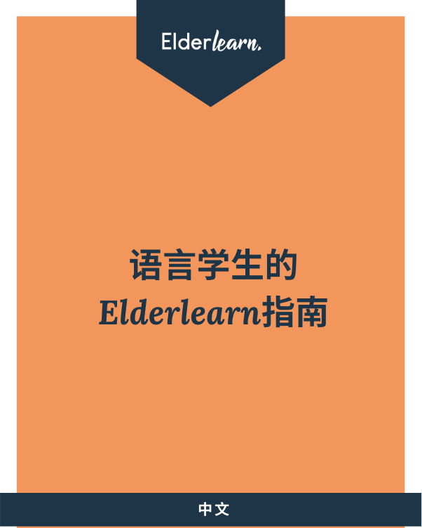 Elderlearn Guidelines Kinesisk