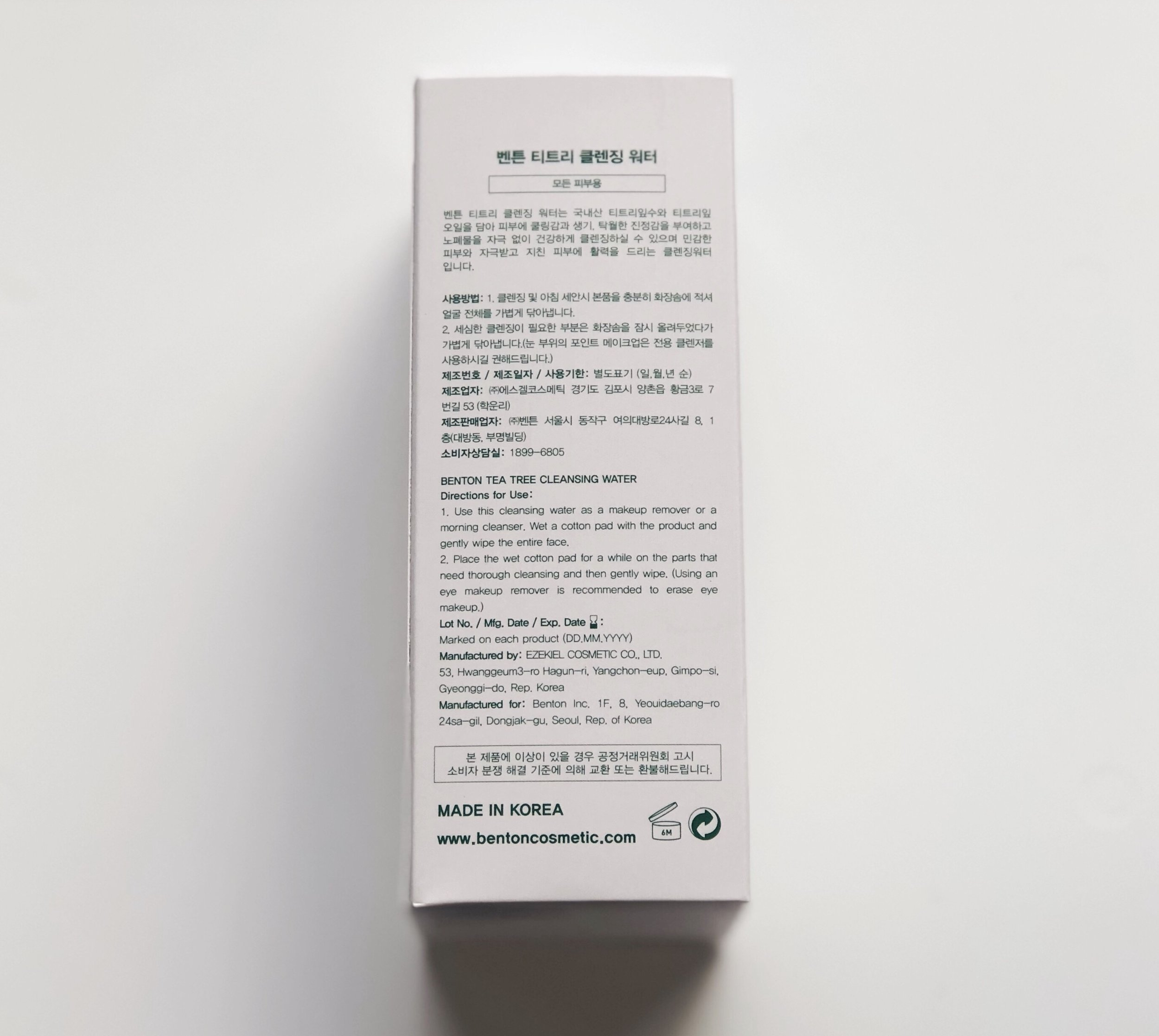 Directions for use on package.
