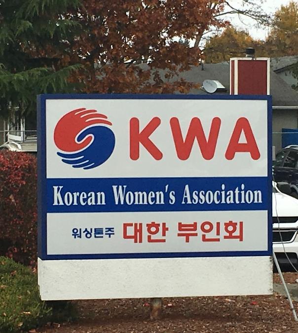 KWA Forum