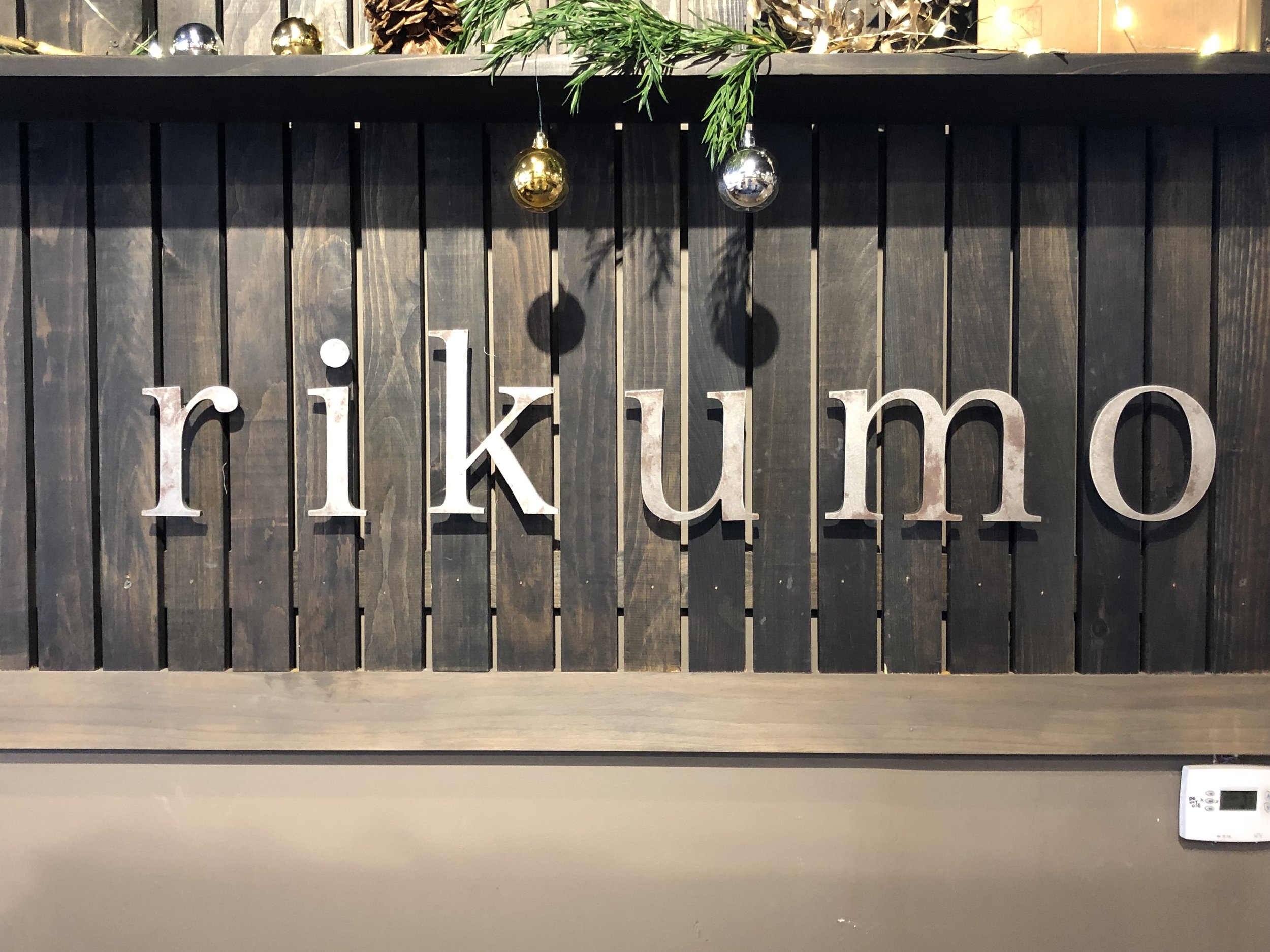 Rikumo's beautiful wood sign