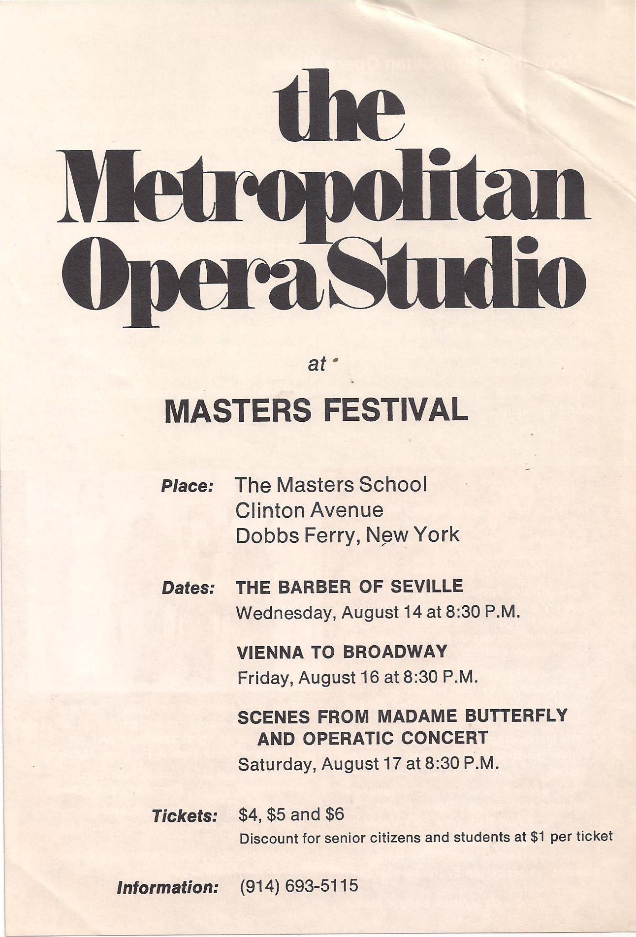 Met Opera Studio 1974.jpg