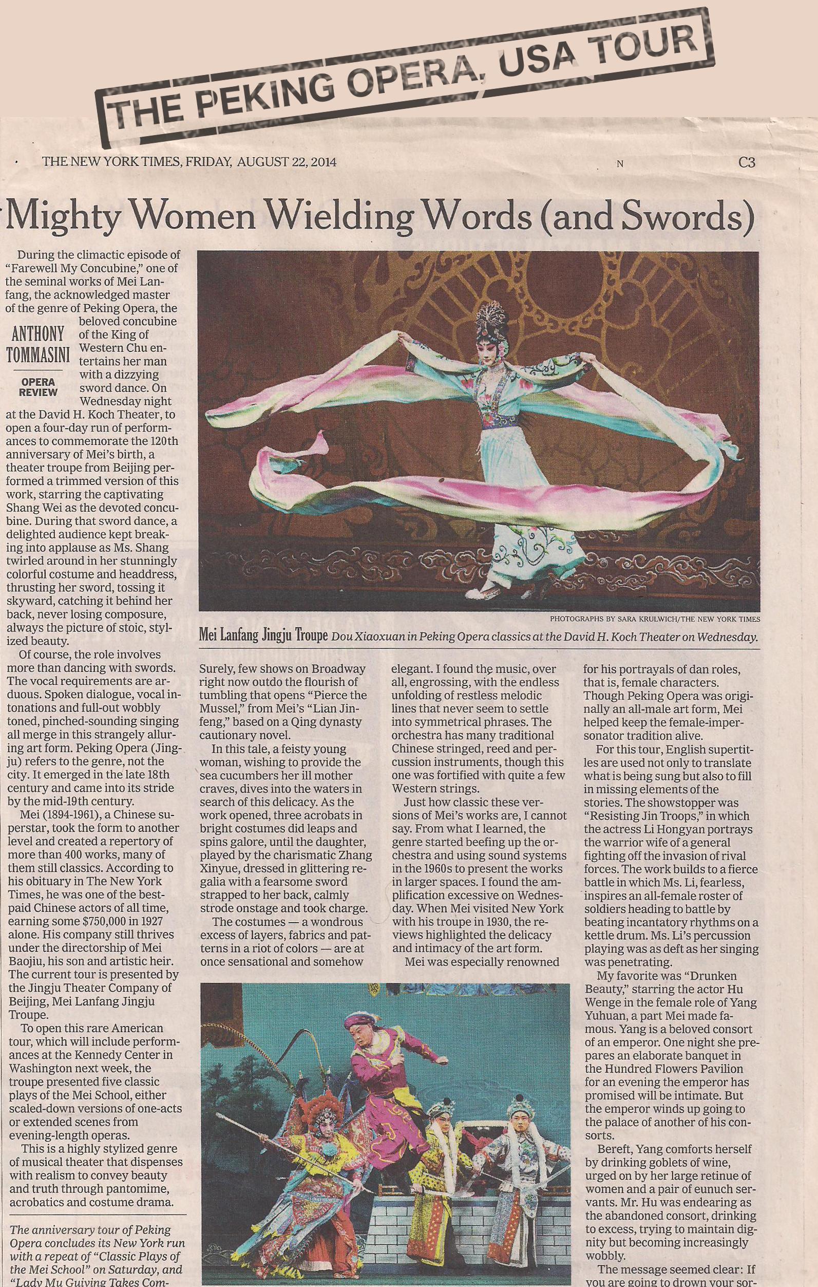 Peking Opera in NYC 2014 ver 3.JPG