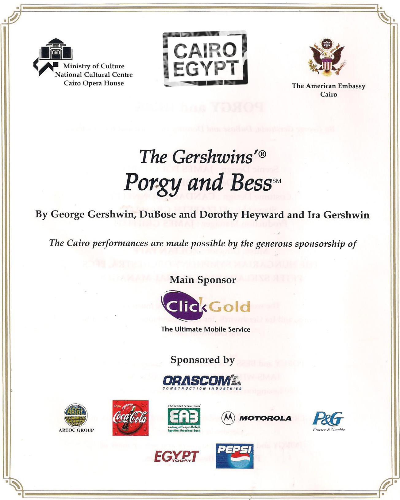 Porgy and Bess  CAIRO, EGYPT ver 3.JPG
