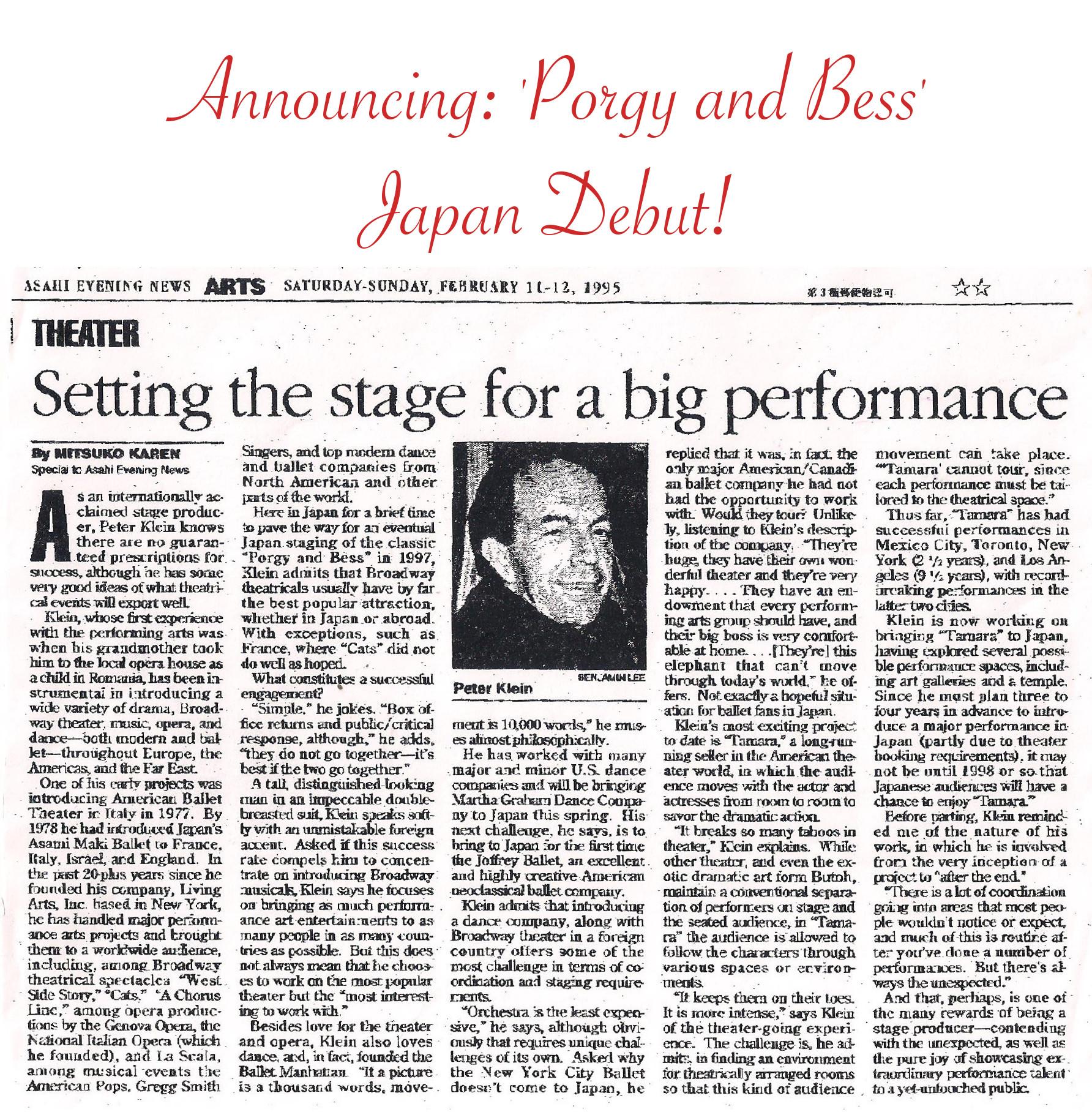 Asahi Evening News RED 2.JPG