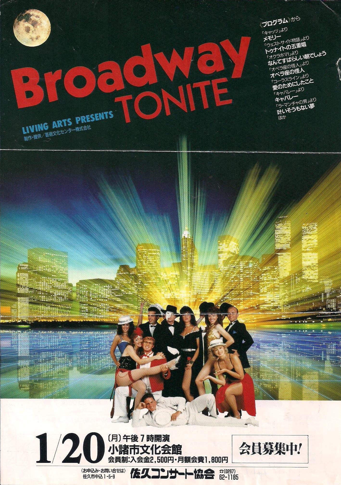 Broadway Tonite.jpg