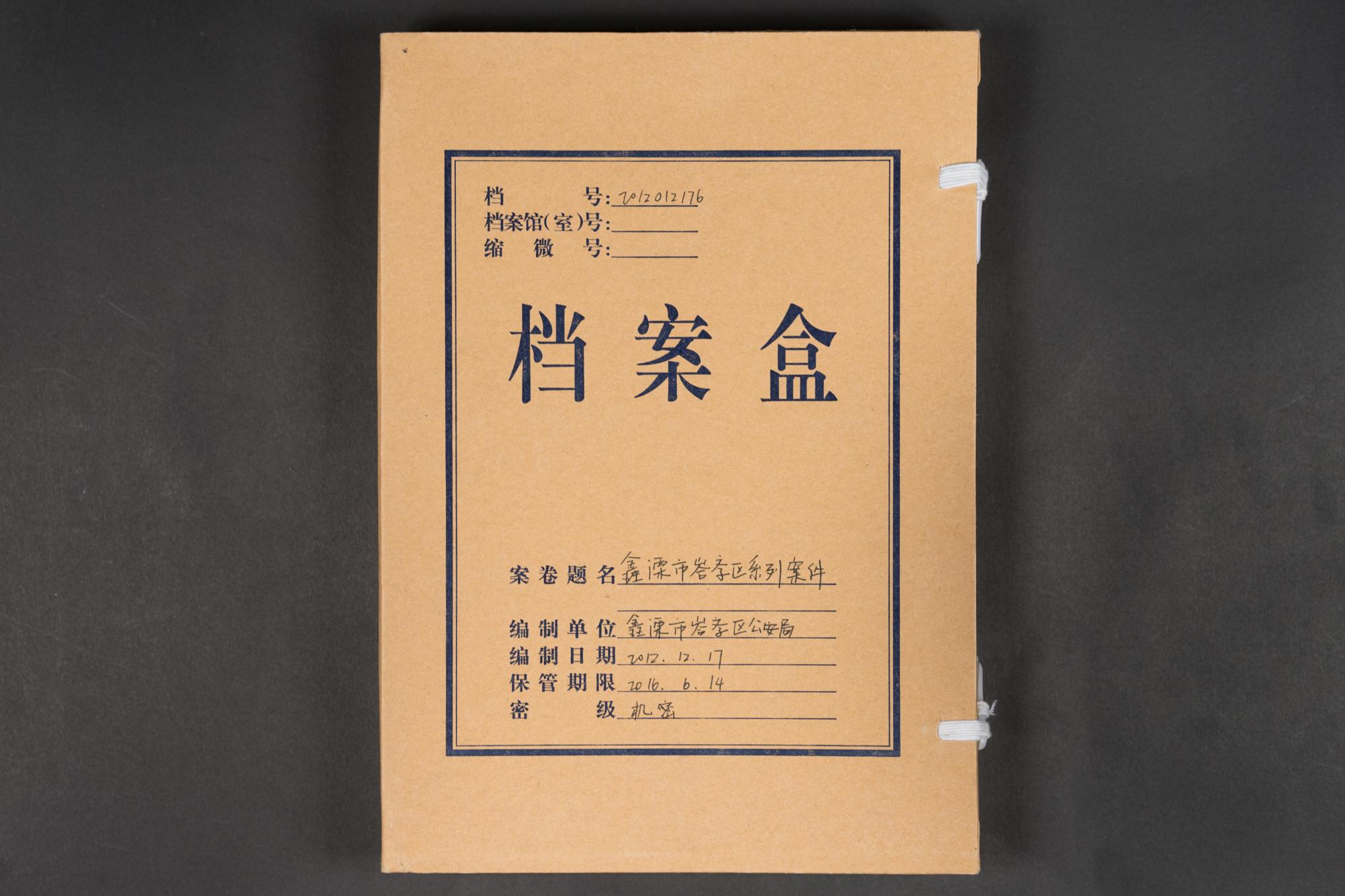 张瀚文-00-1.jpg