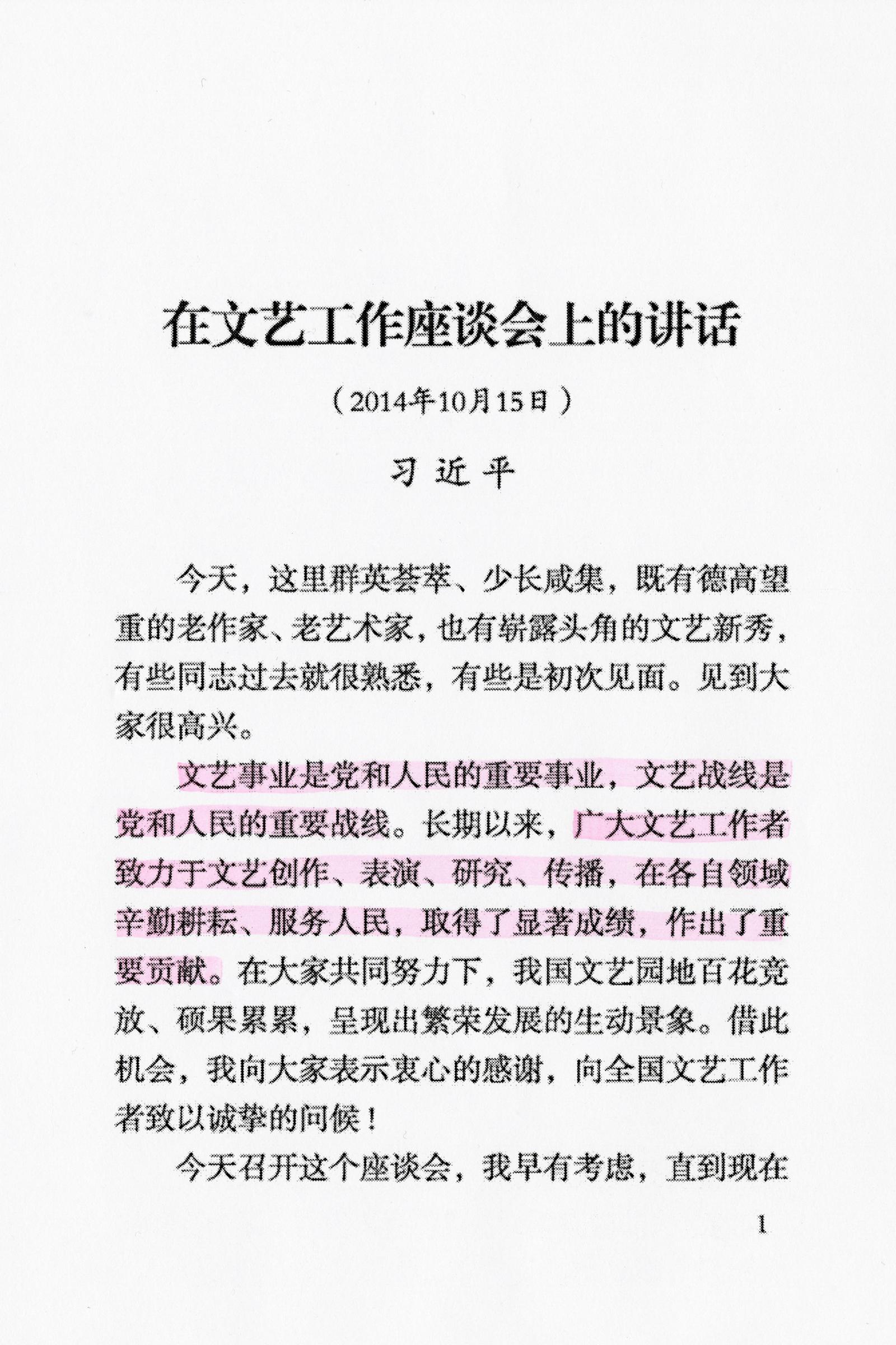 Xi2-3-2.jpg