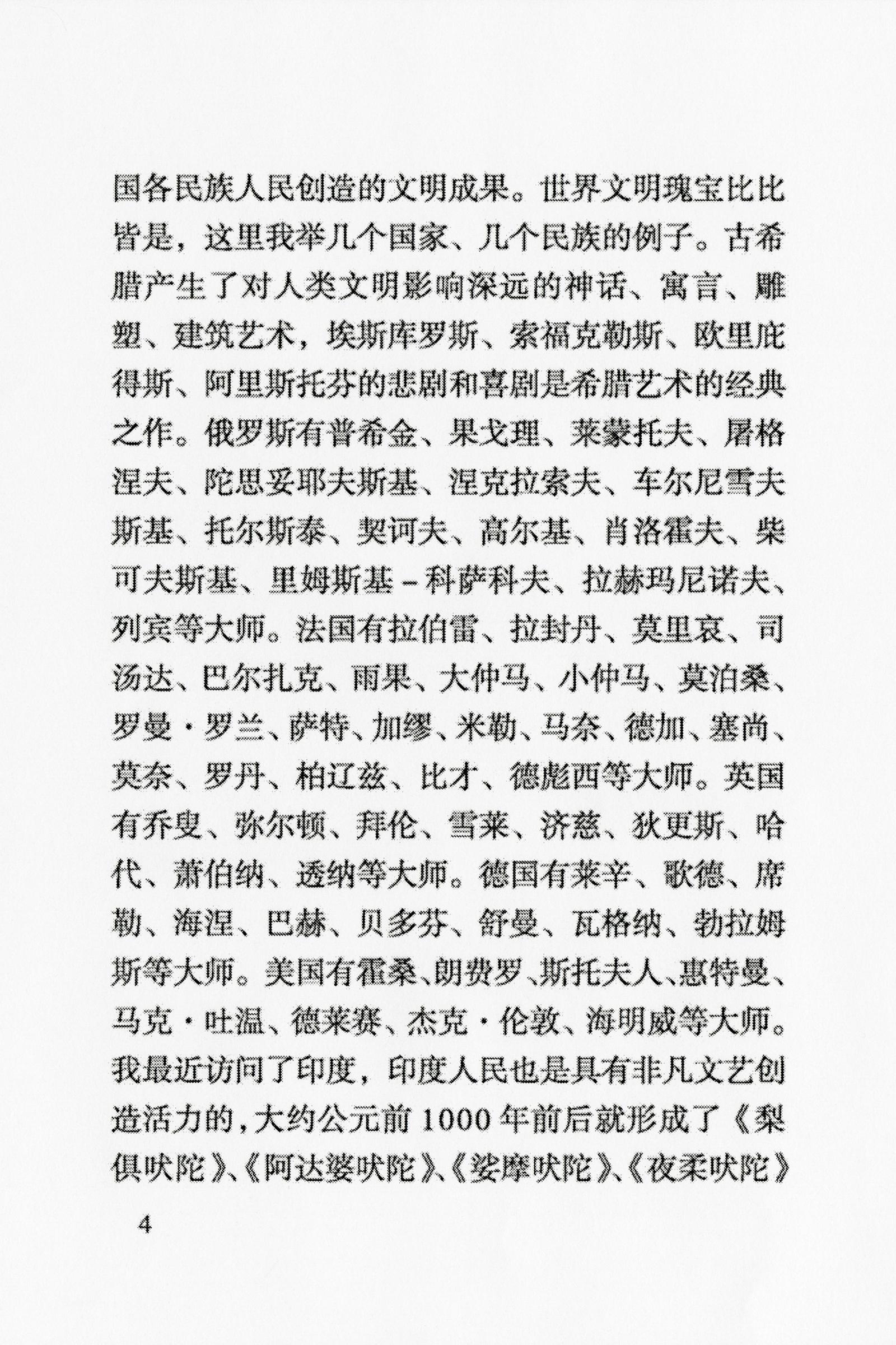 Xi2-3-5.jpg