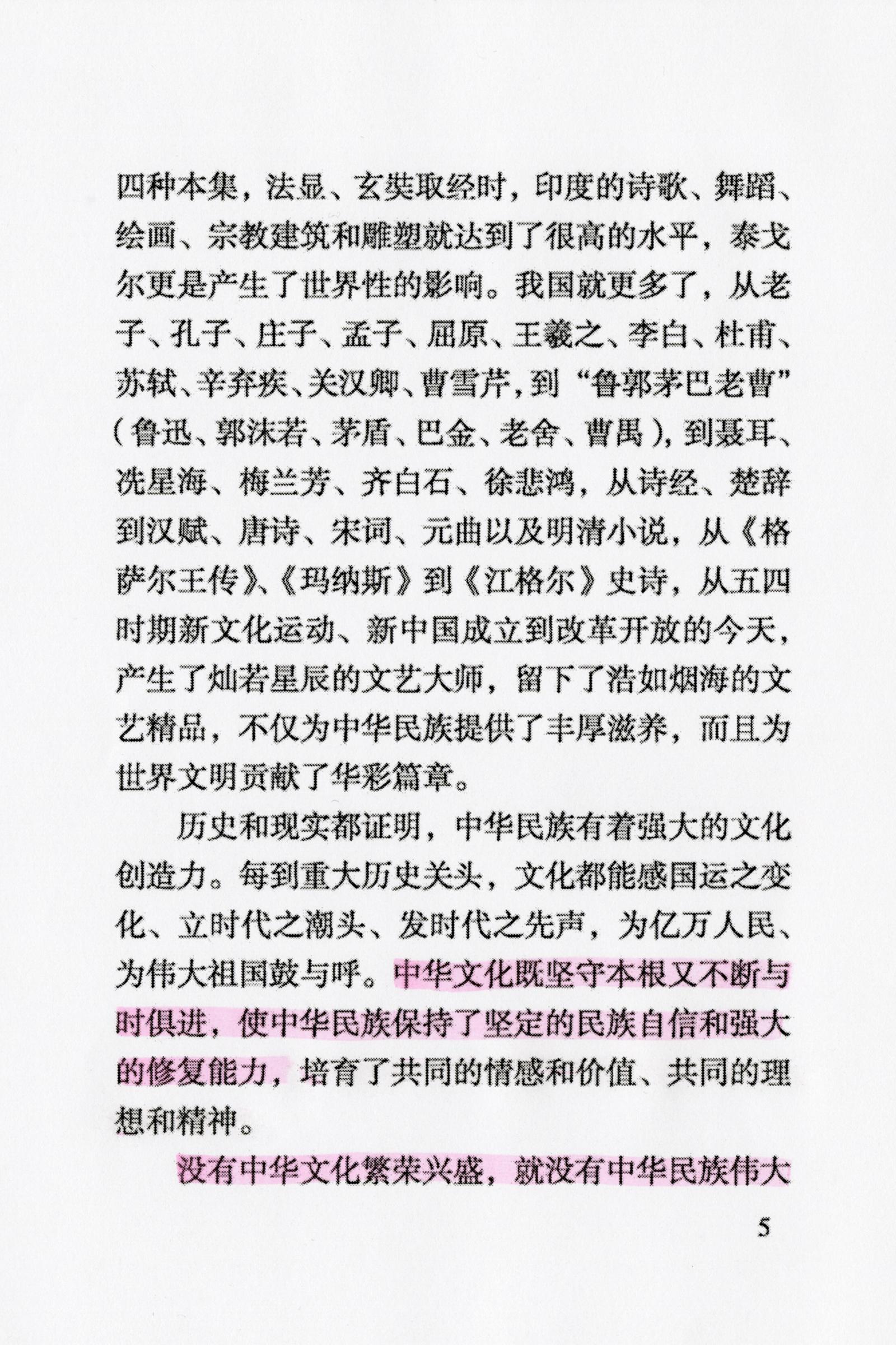 Xi2-3-6.jpg