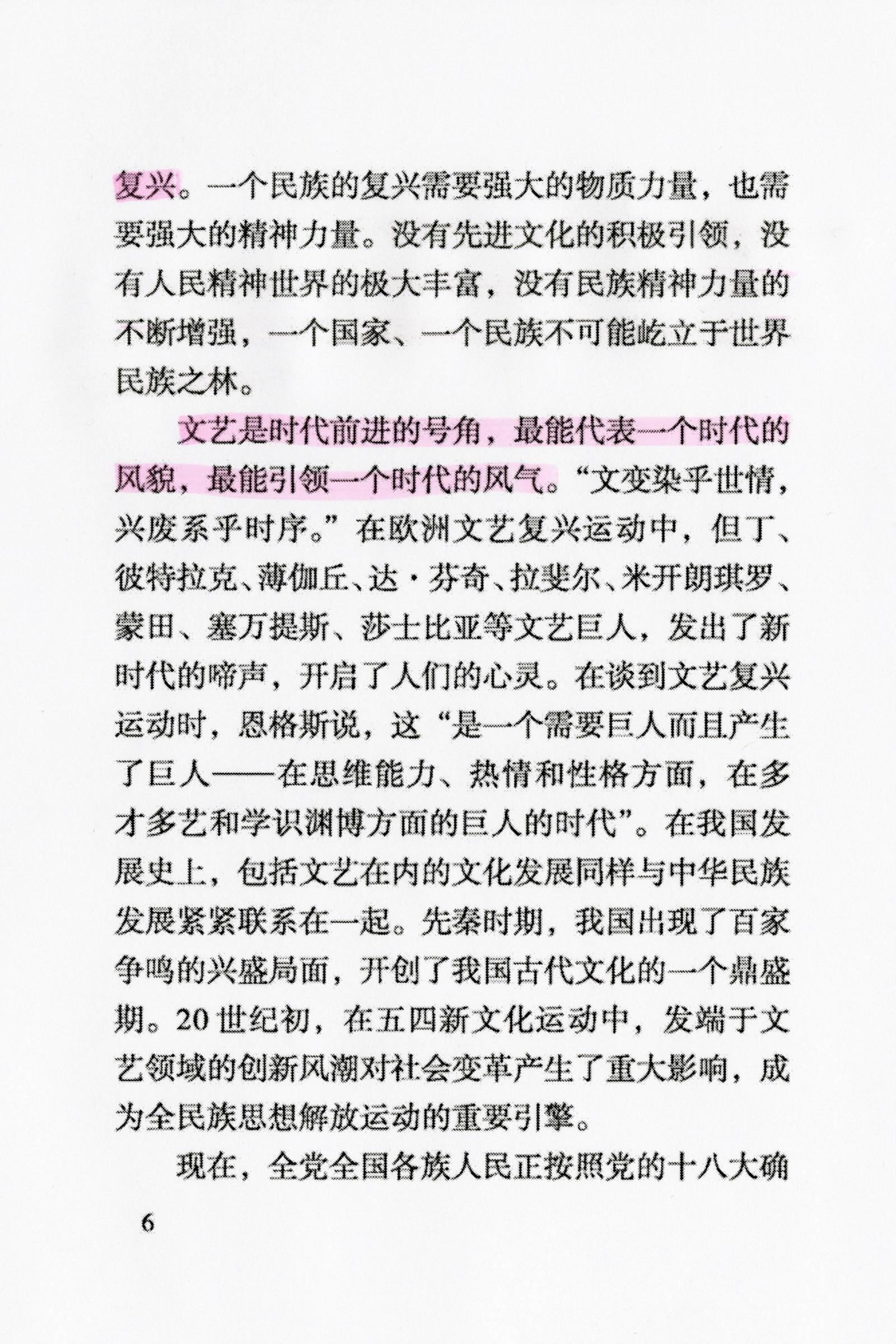Xi2-3-7.jpg