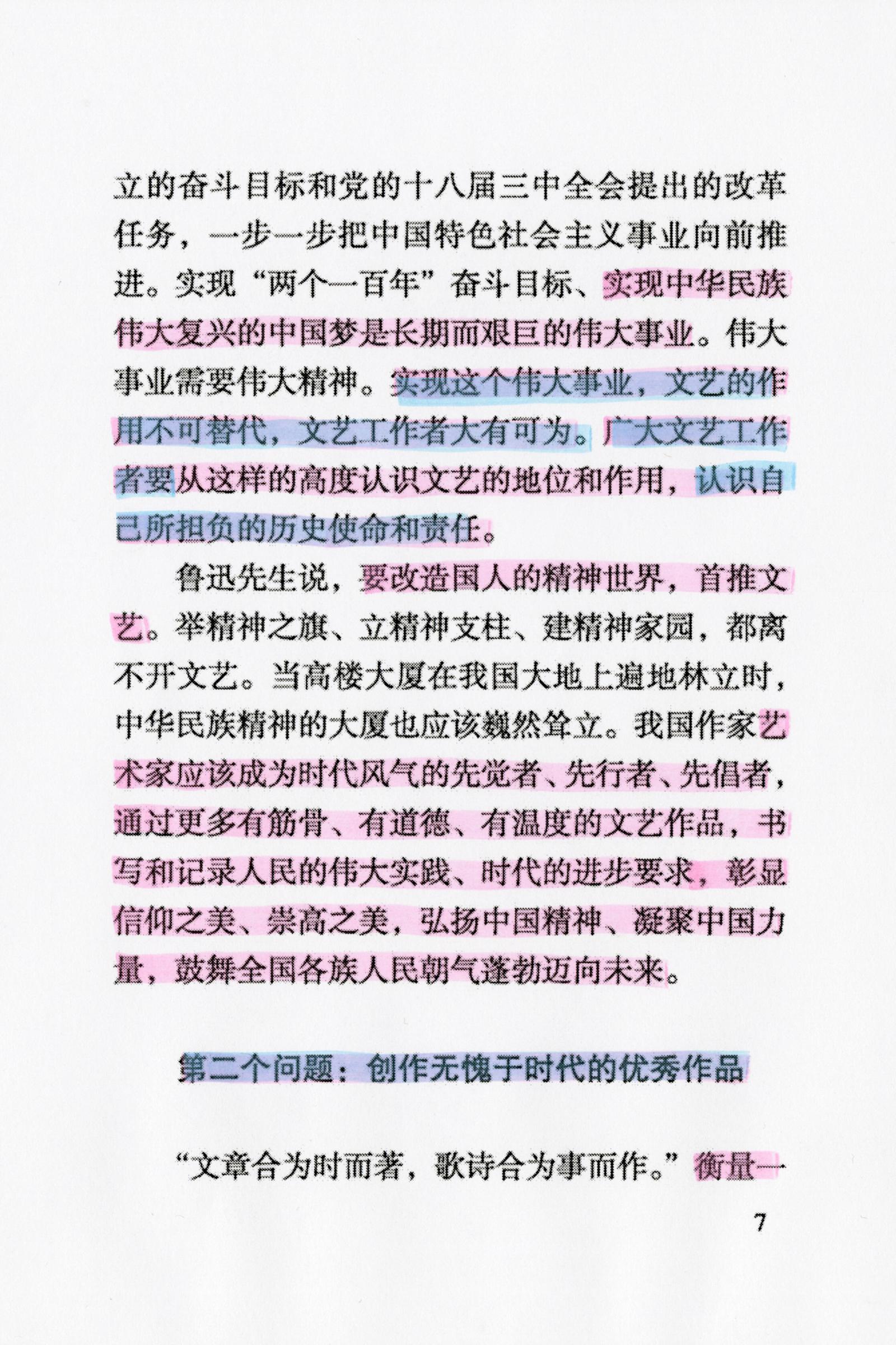 Xi2-3-8.jpg