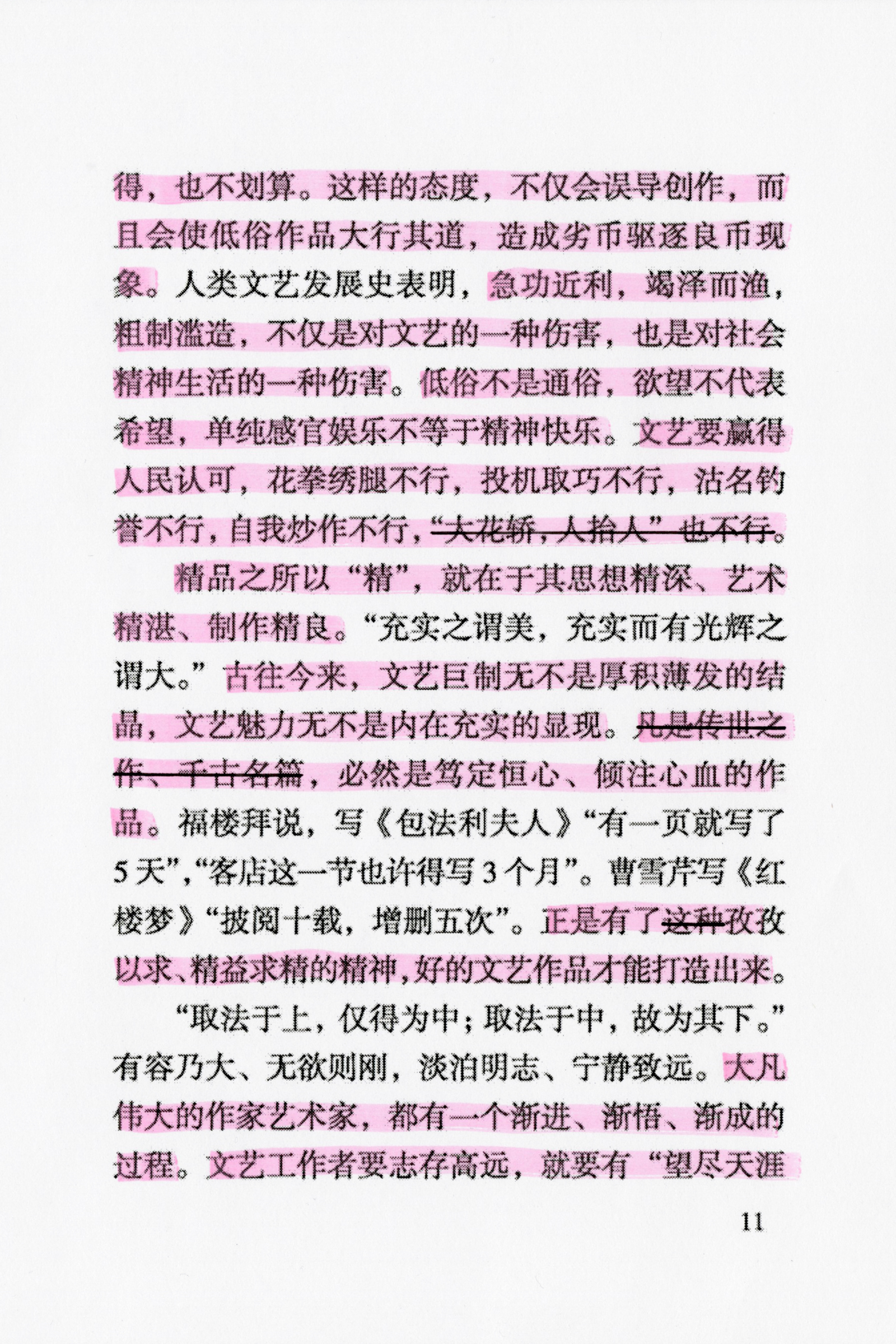 Xi2-3-12.jpg