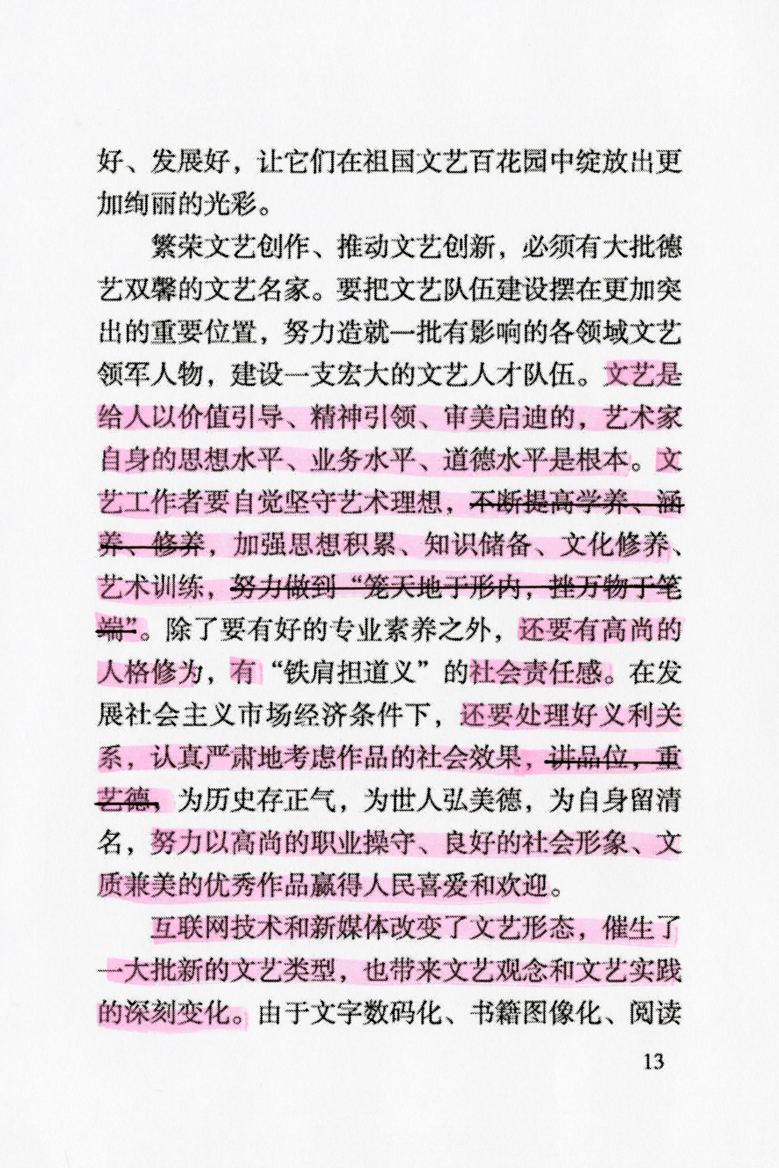 Xi2-3-14.jpg