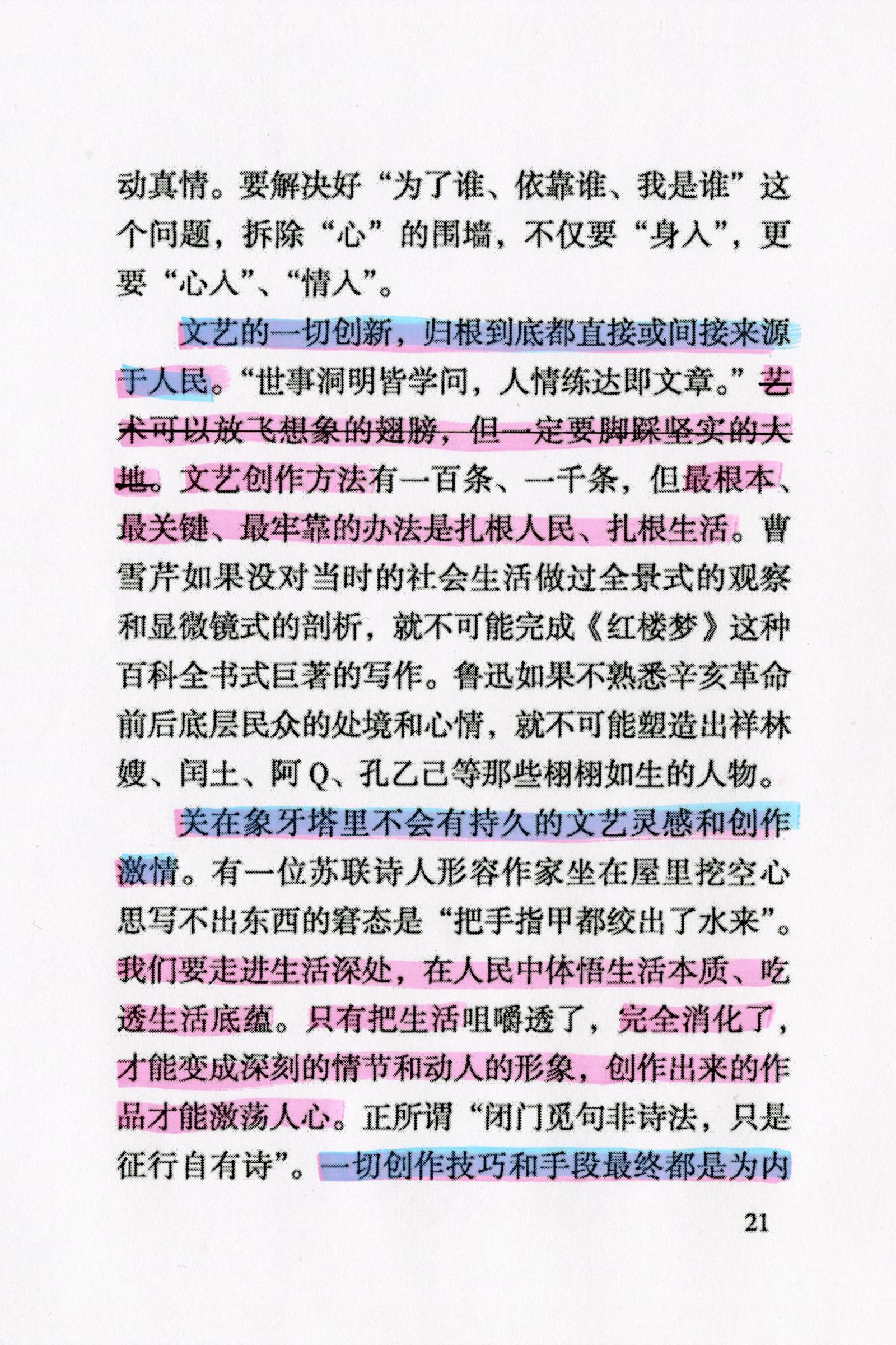 Xi2-3-22.jpg