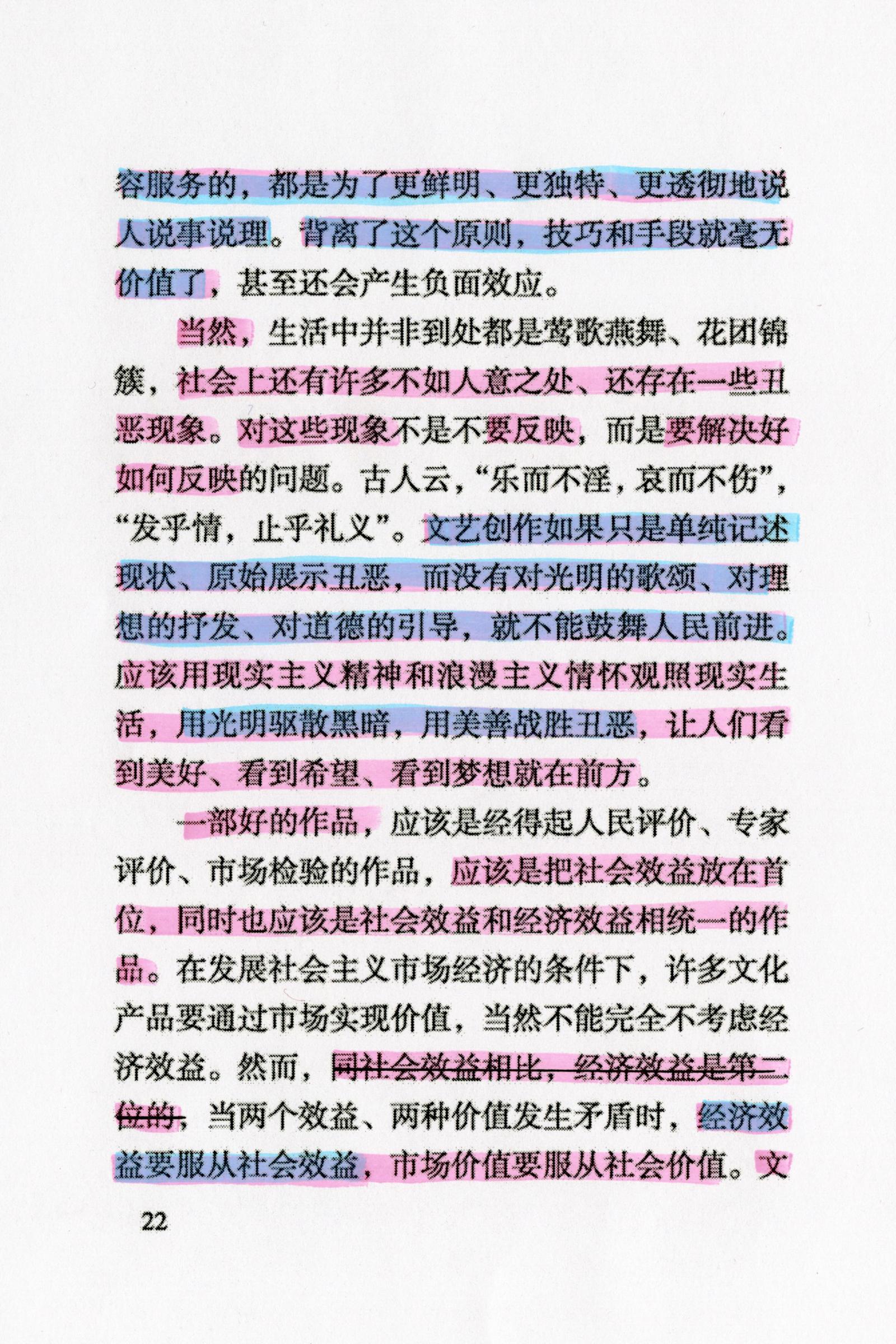 Xi2-3-23.jpg