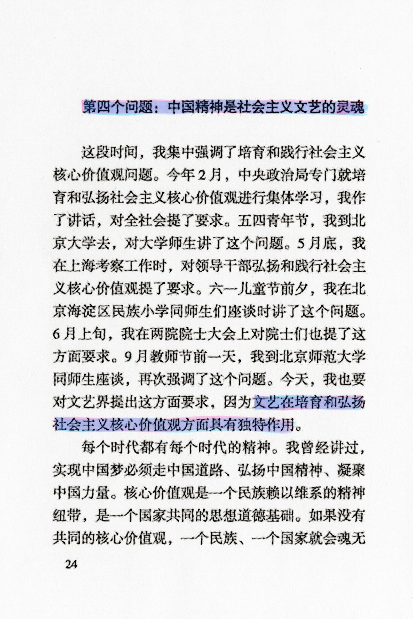 Xi2-3-25.jpg