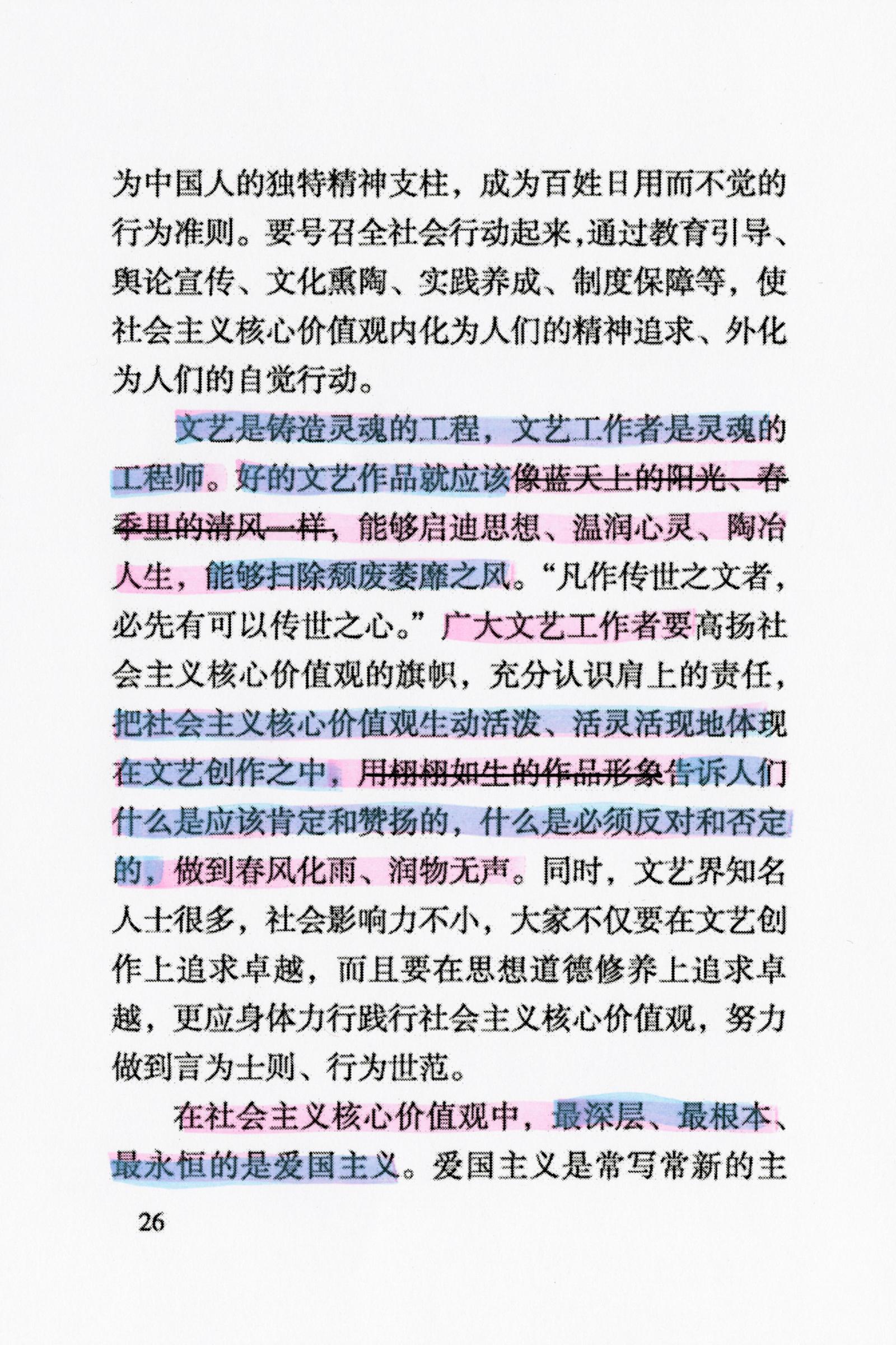 Xi2-3-27.jpg