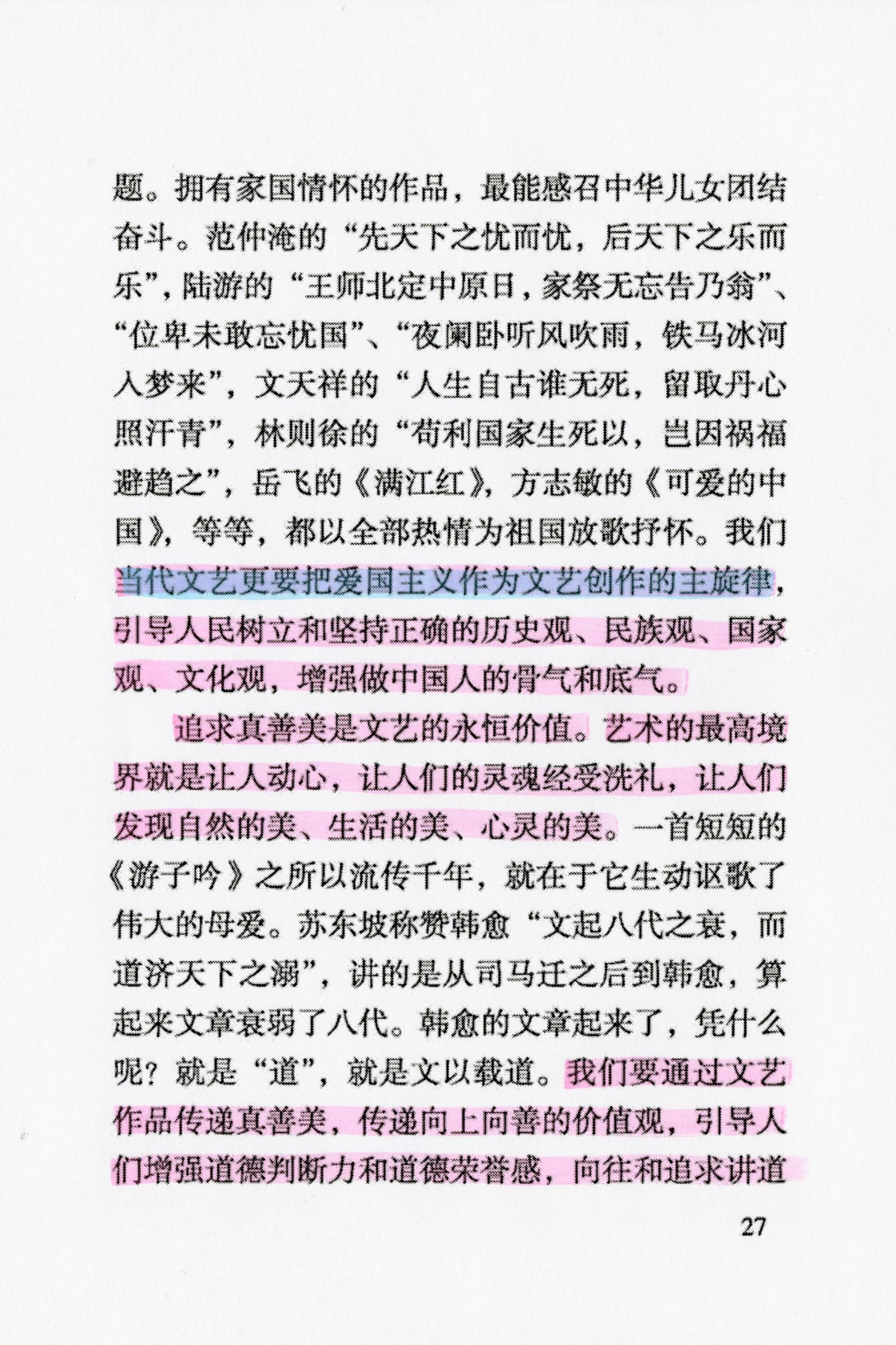 Xi2-3-28.jpg
