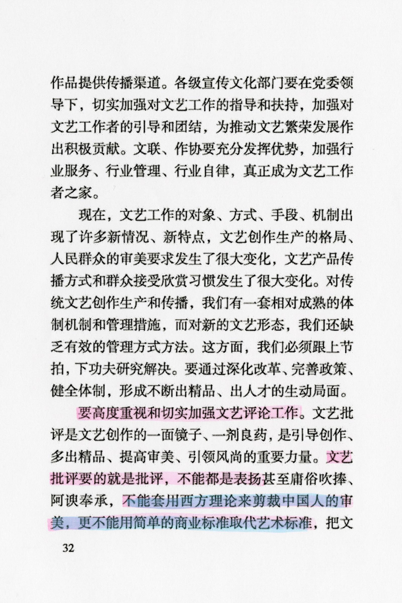 Xi2-3-33.jpg