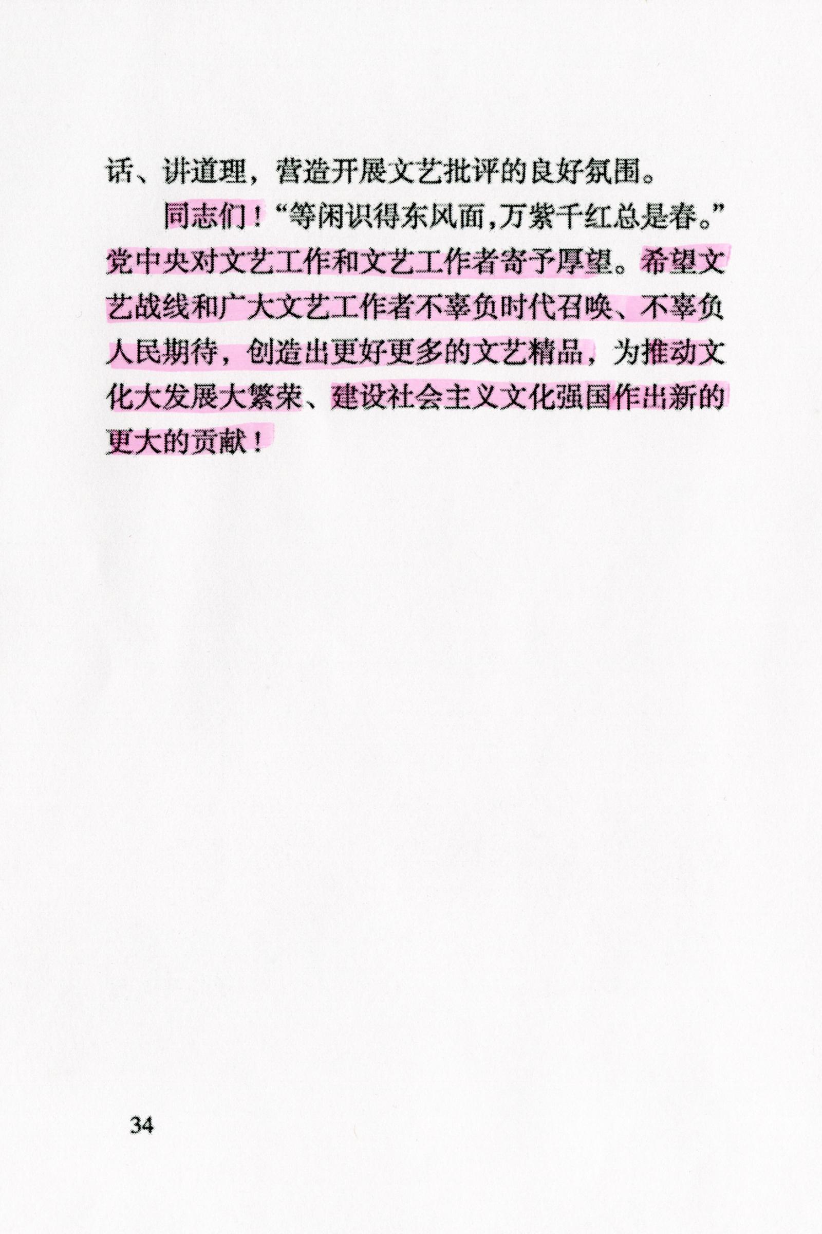 Xi2-3-35.jpg