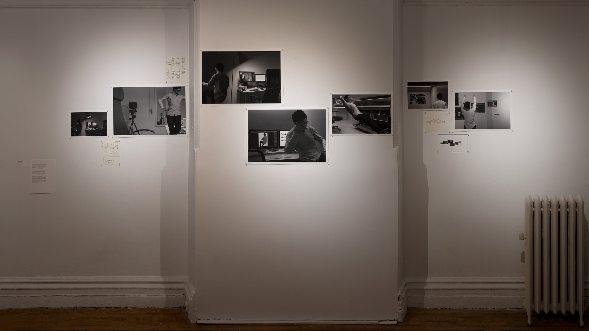 Version Installed at Fou Gallery, NY, 2018