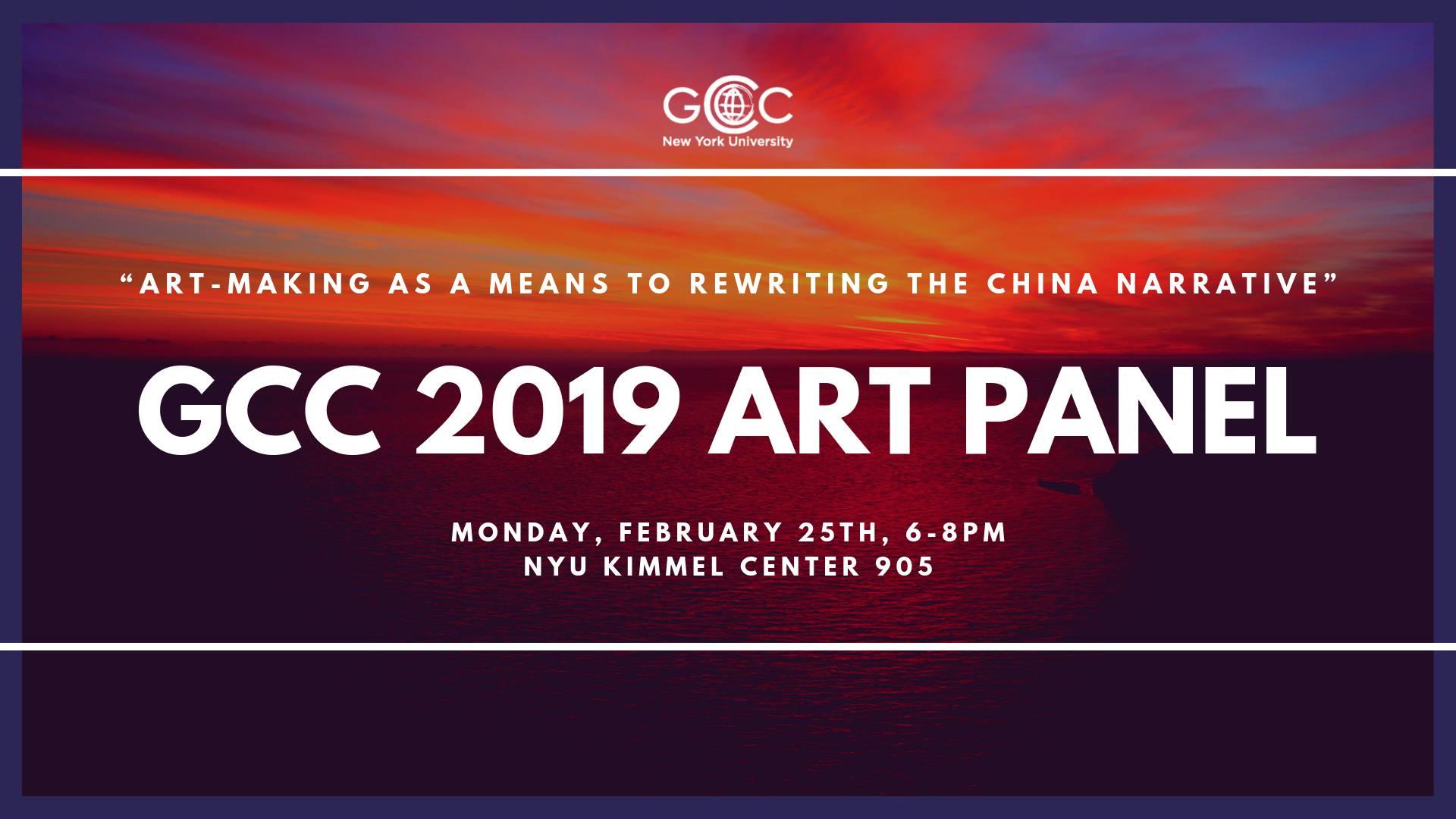 GCC 2019 Art Panel.jpg