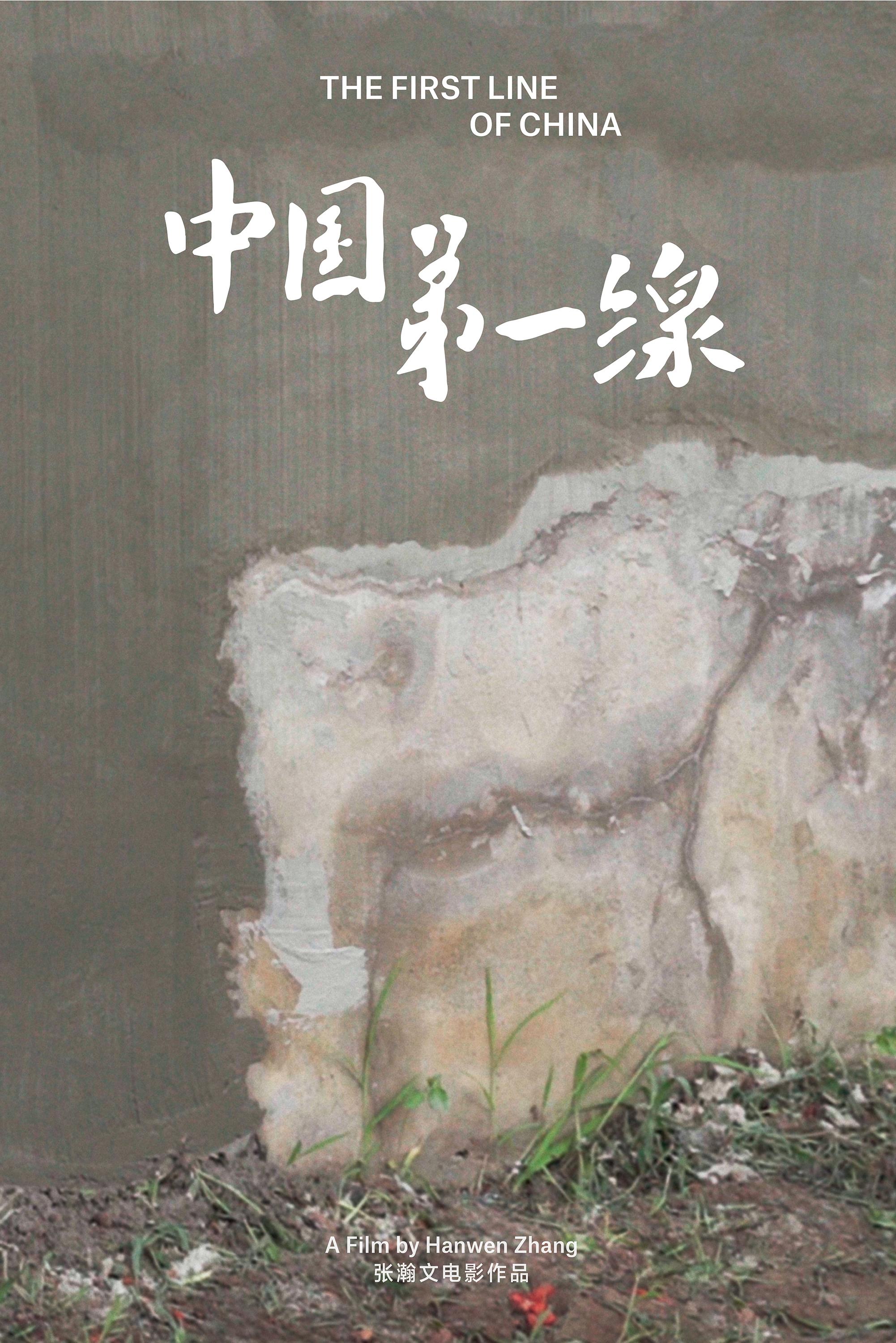 6.16-Poster-NoLogo.jpg