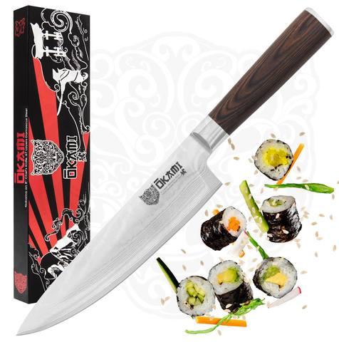 Okami Knives Giveaway.JPG