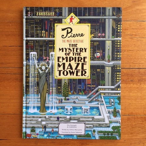 Review - Pierre the Maze Detective - The Mystery of the Empire Maze Tower