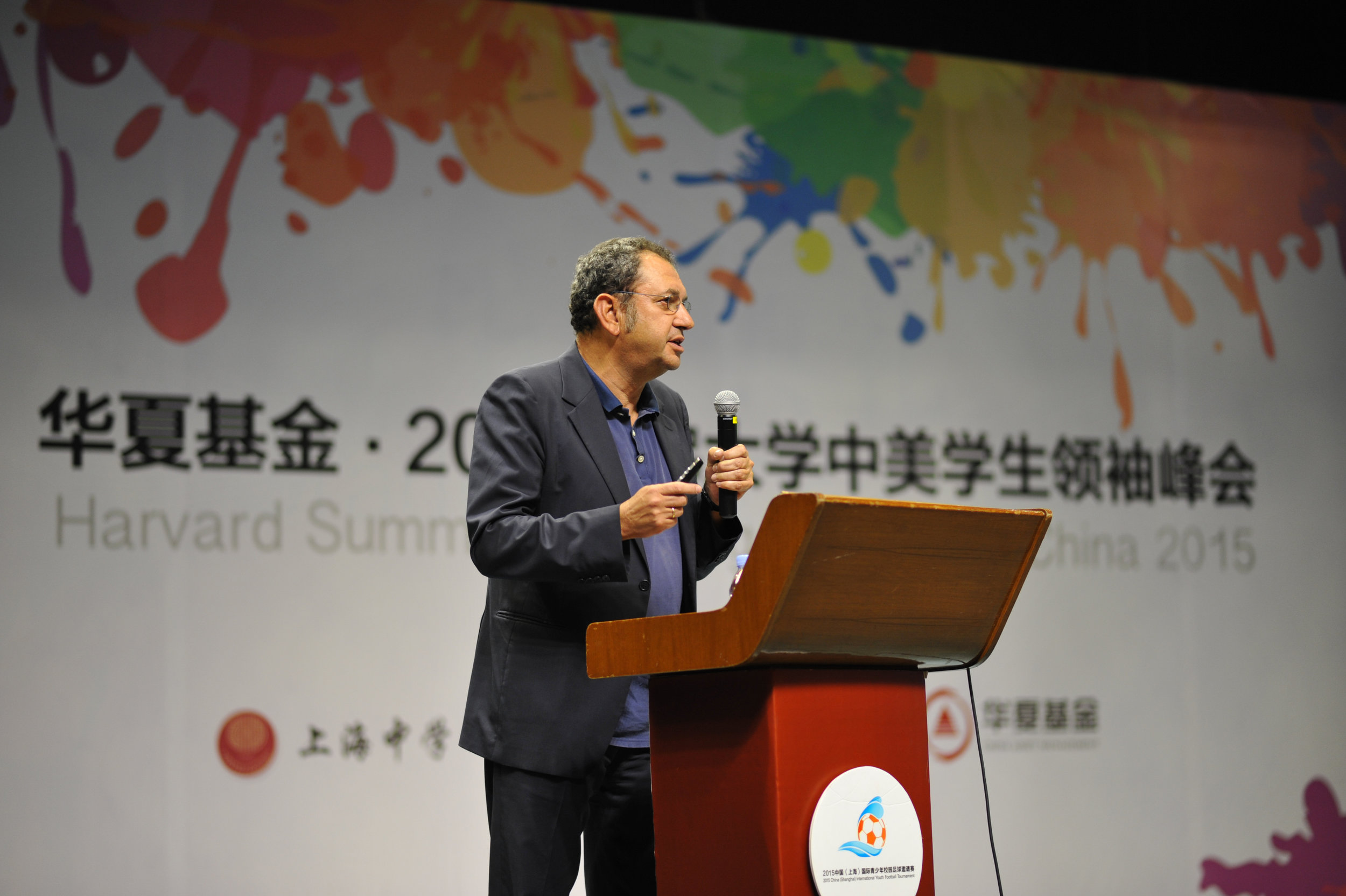 HSYLC - Held simultaneously in Beijing, Shanghai, and Hangzhou, the HAUSCR Summit for Young Leaders in China (HSYLC) is the most prominent educational conference in China reaching 1000+ high school students each summer.Learn More →