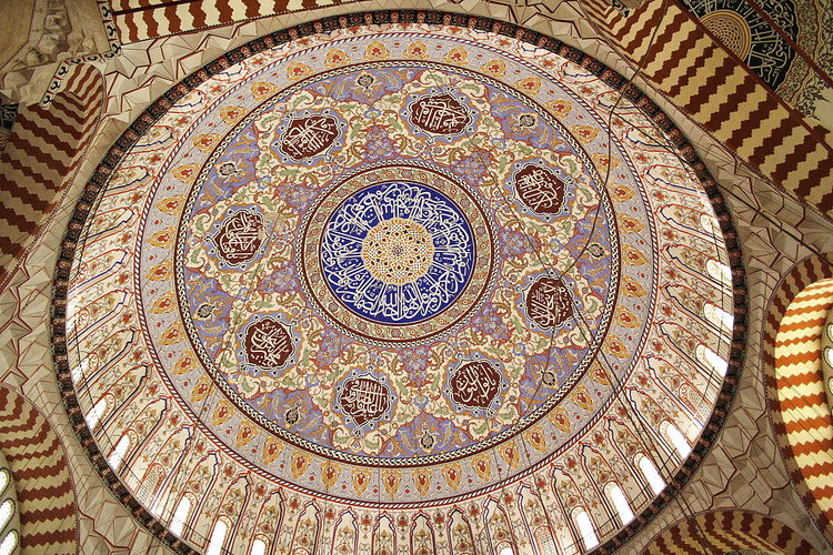 1200px-Selimiye_Mosque,_Dome.jpg