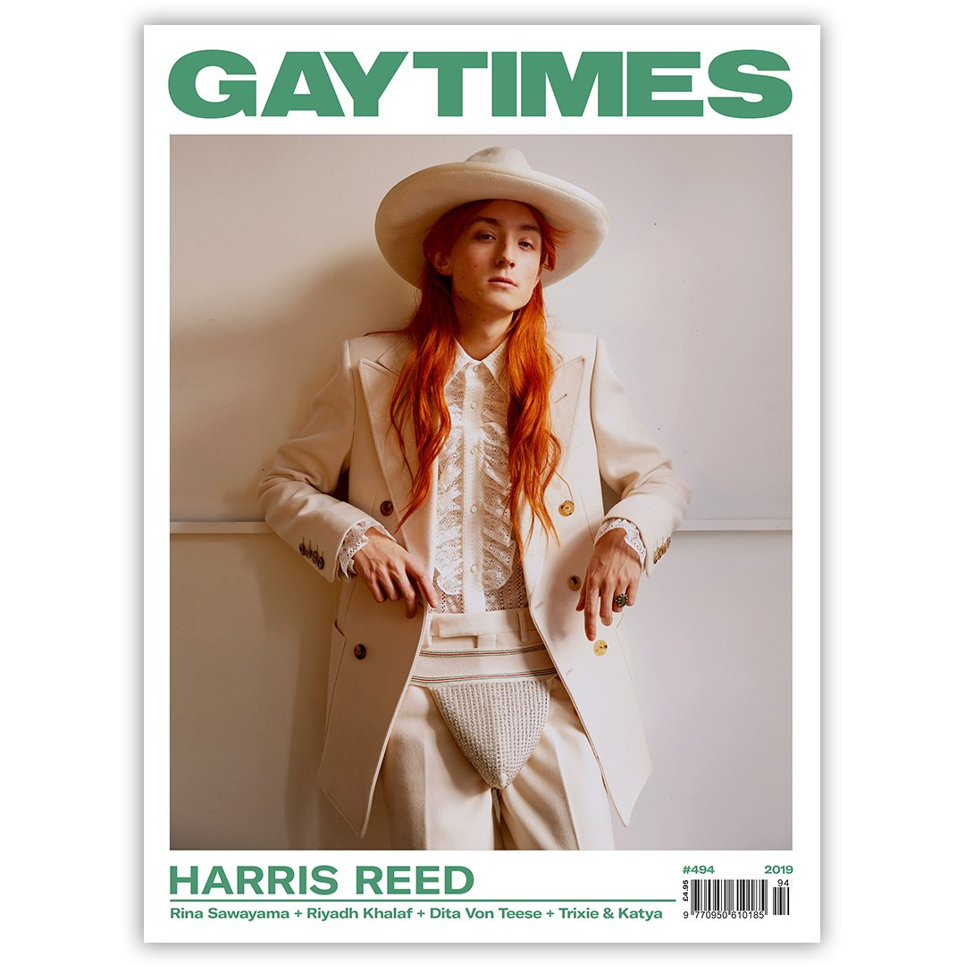 HARRIS-COVER-SQUARE_2000x.jpg