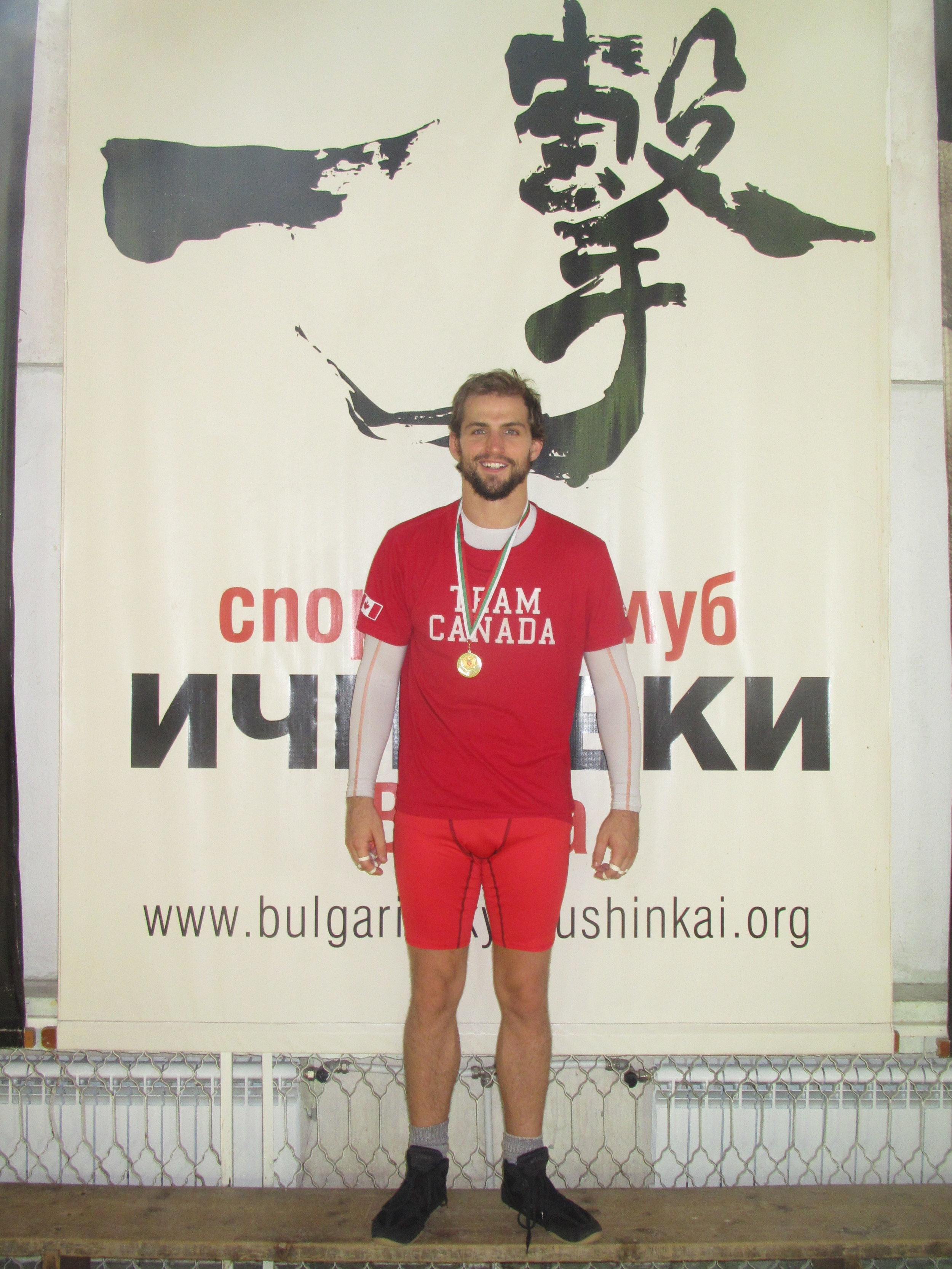 World Combat Wrestling Championships 2015 (Bulgaria)