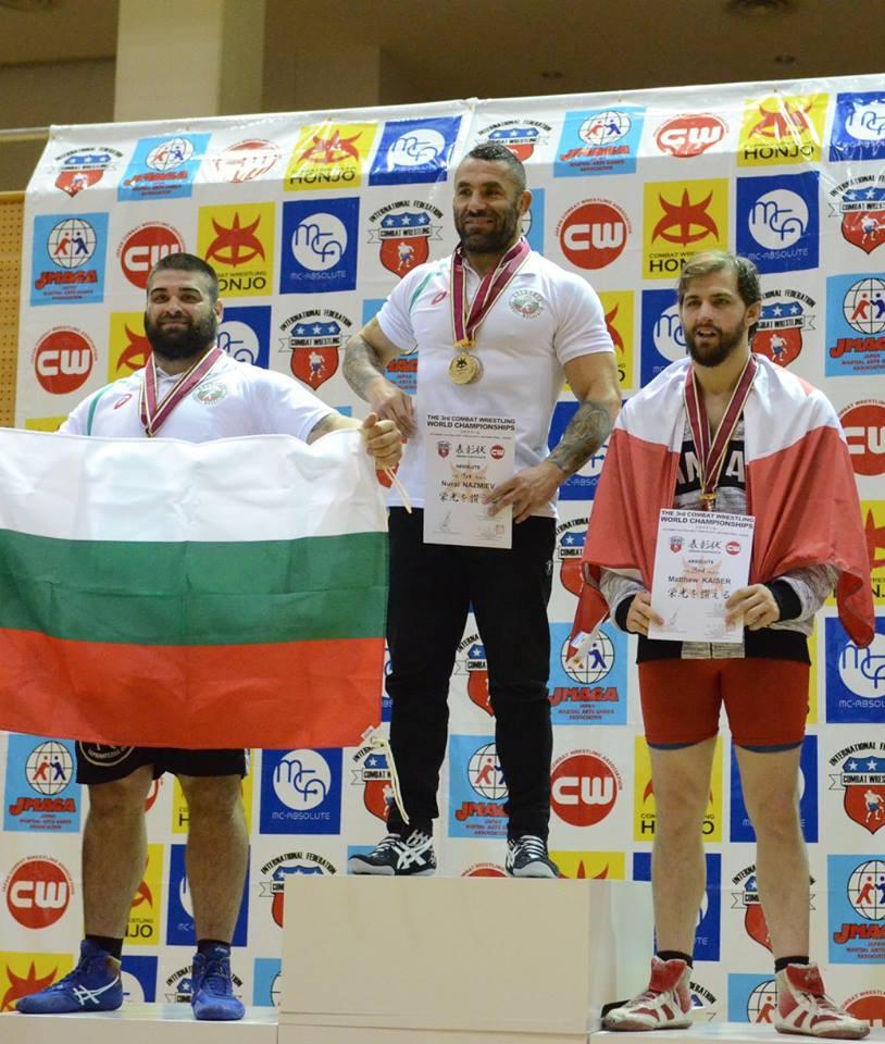 2017 World Combat Wrestling Openweight Bronze